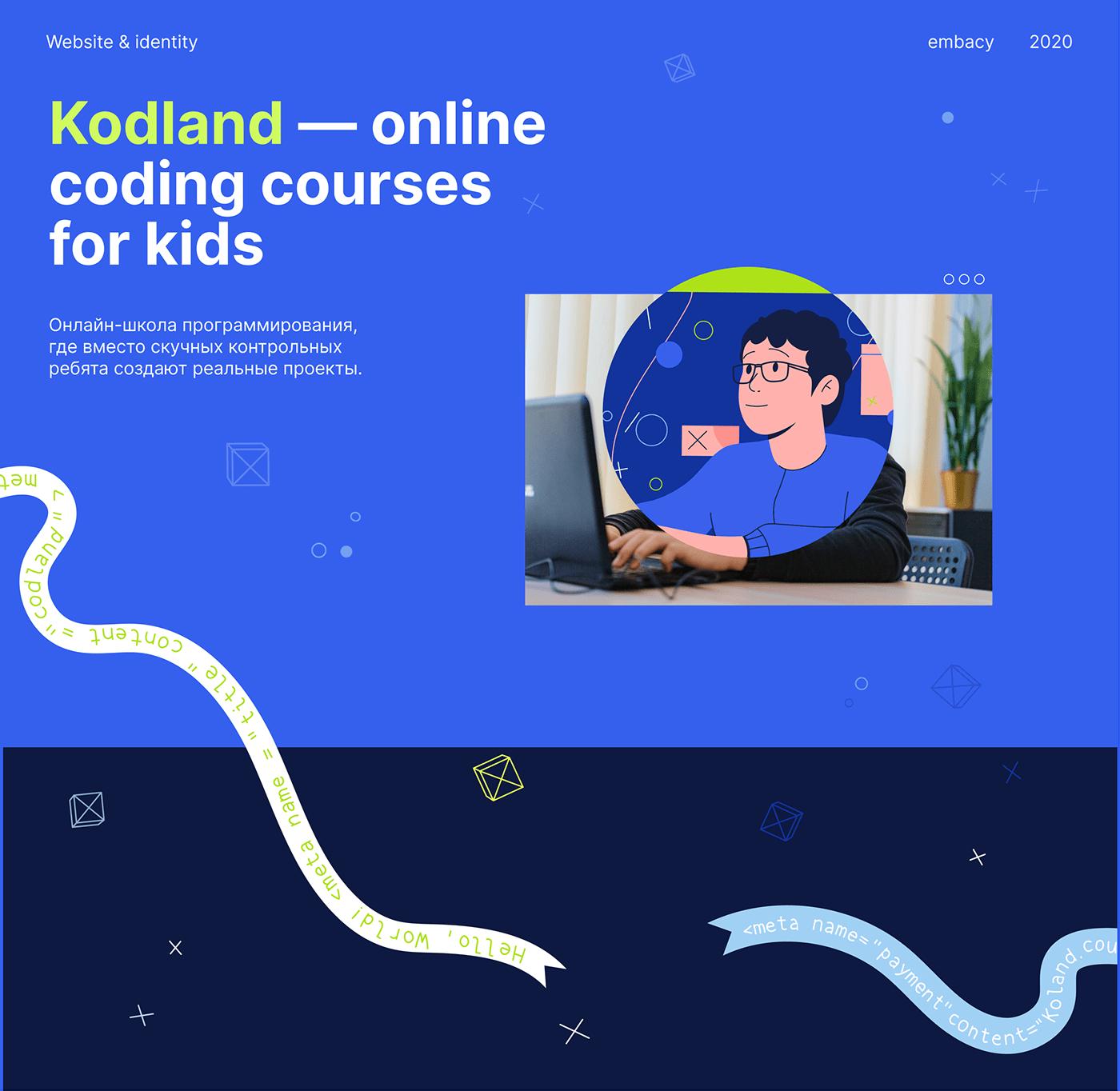 coding shcool Web Webdesign