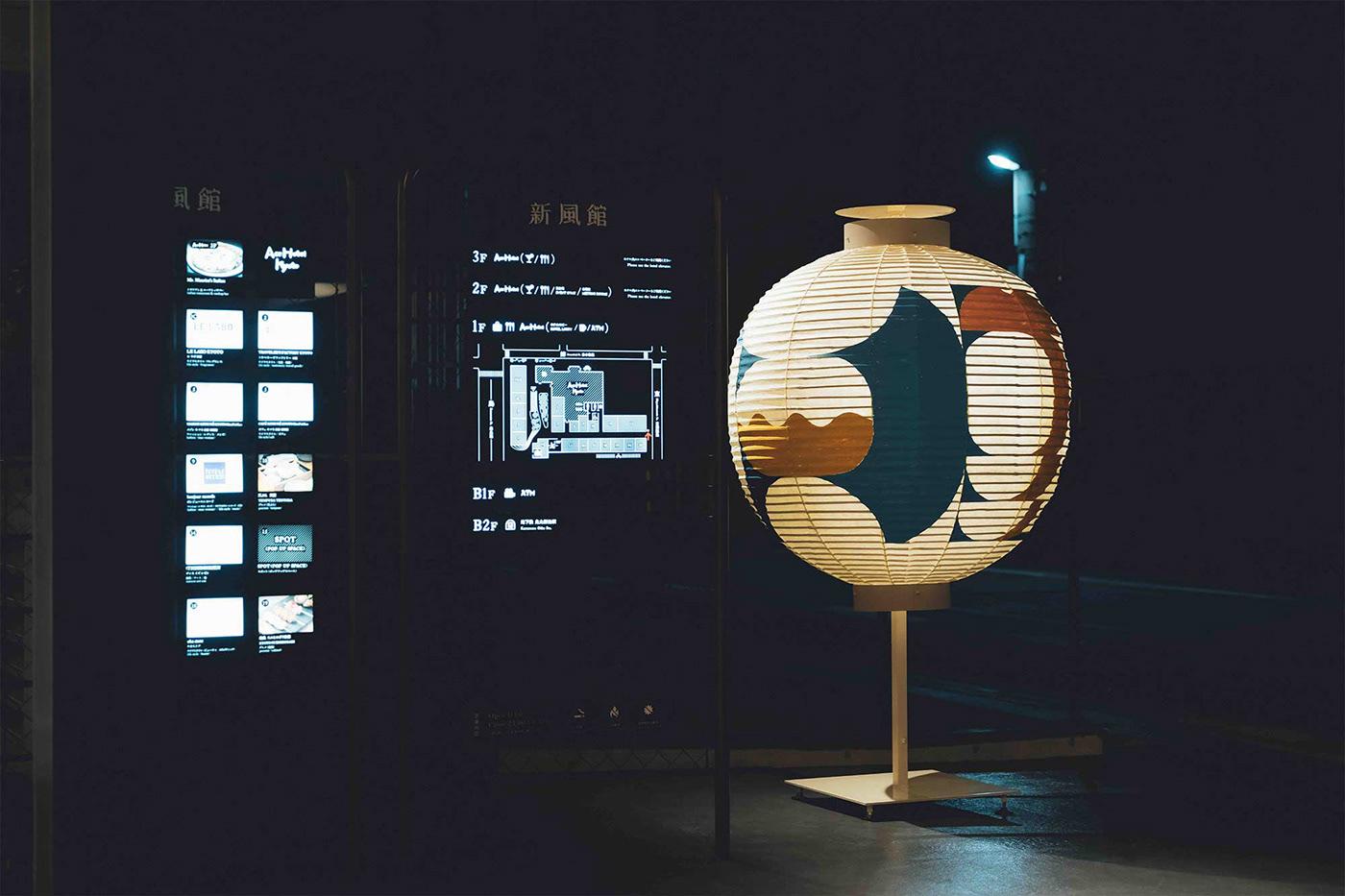 craftman Drawing  festival ILLUSTRATION  installation japan kyoto lanterns