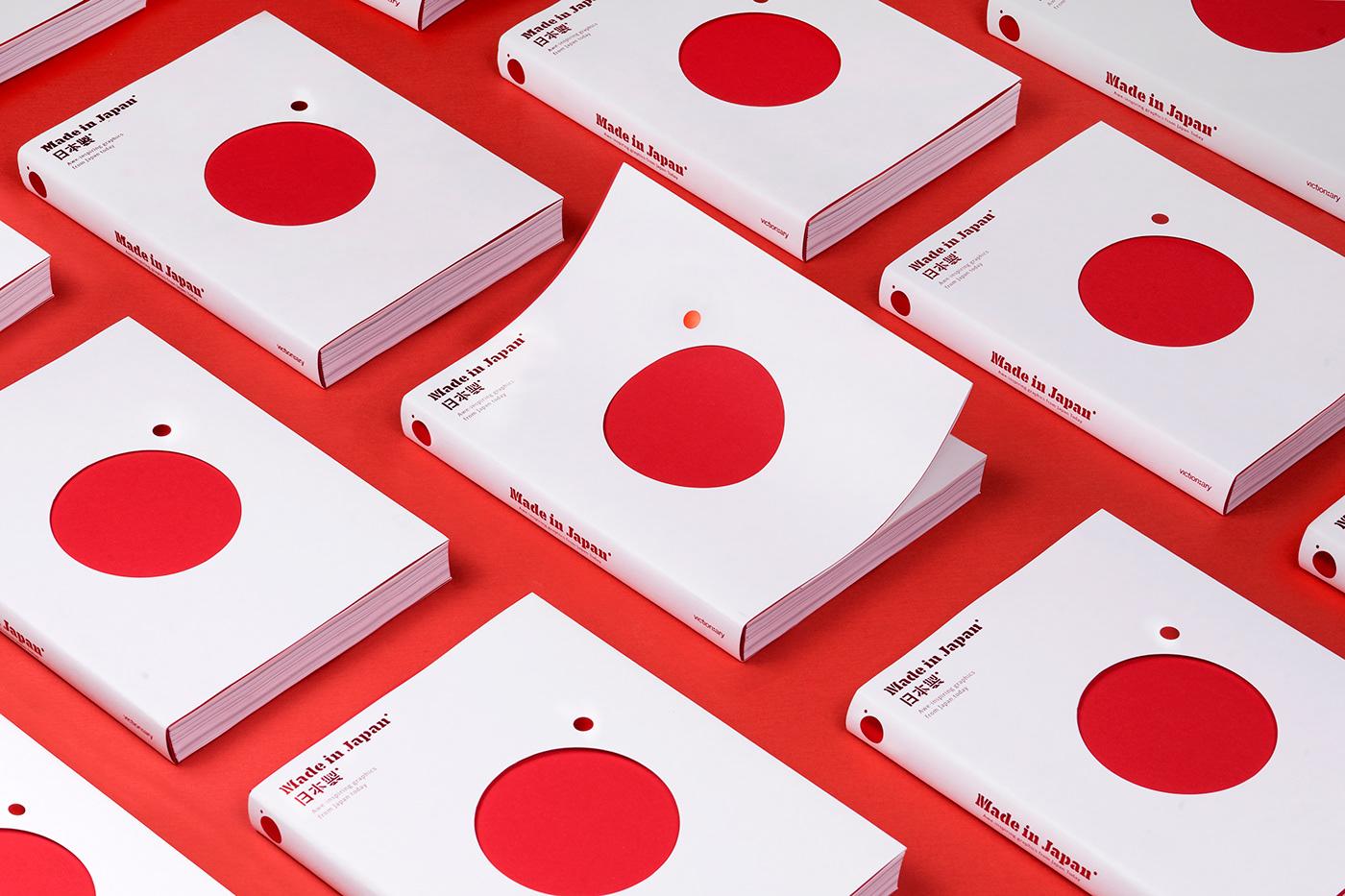 高質感的32個雜誌封面設計欣賞