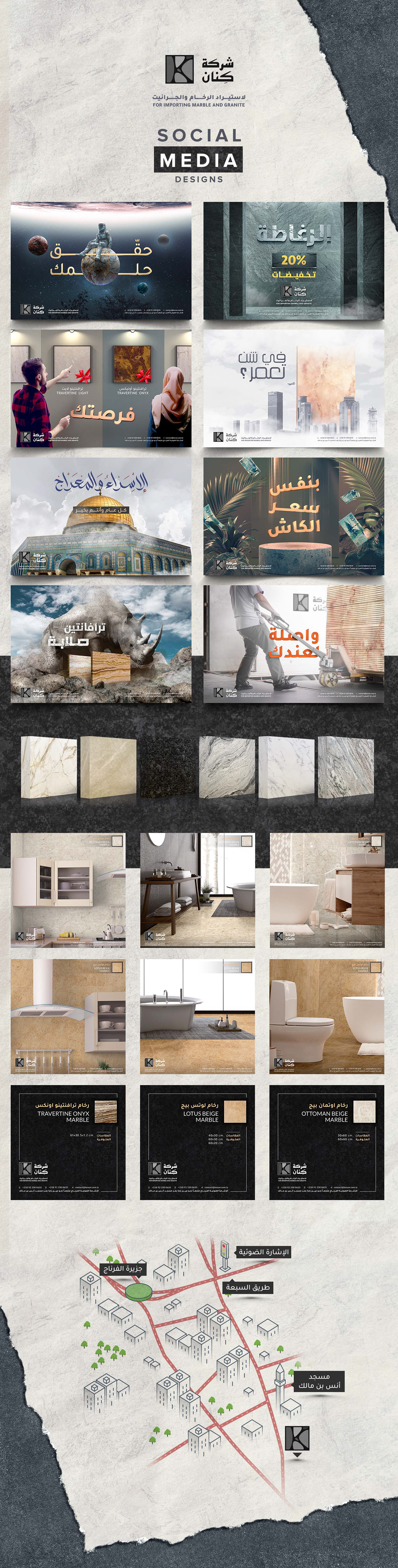 Social media designs were made for Kenan Company for importing marble & granite