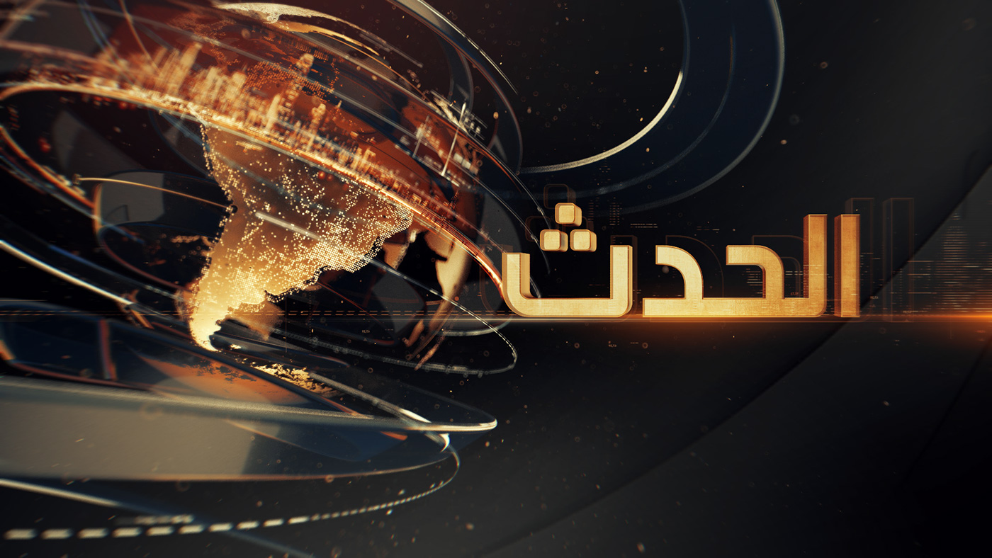opener Al Hadah news concept tv