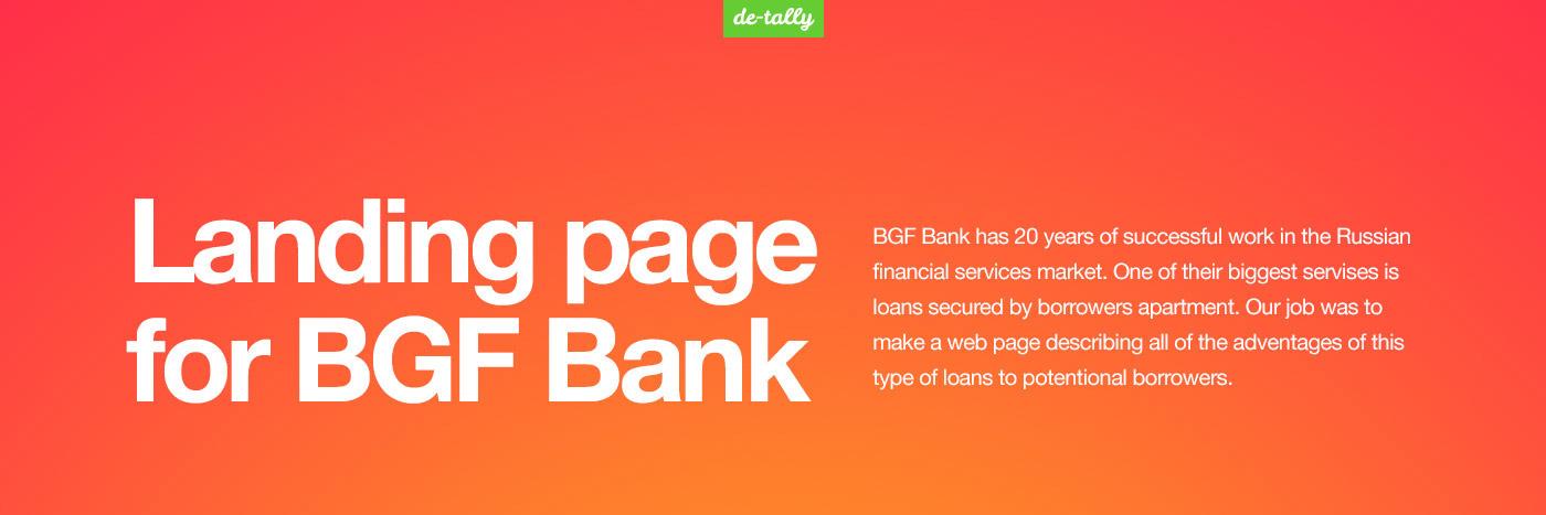 Bank loan credit landing page business