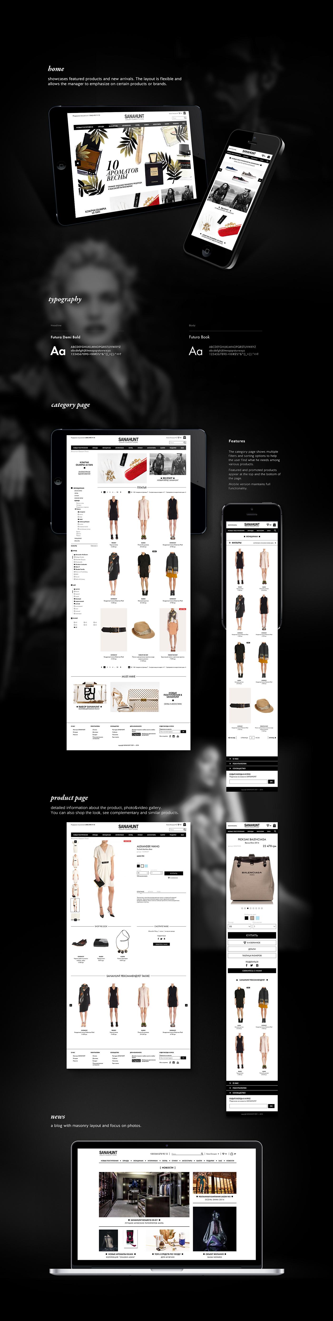 galitsky Sanahunt online store Ecommerce Website apparel design kiev ukraine luxury designstudio studio