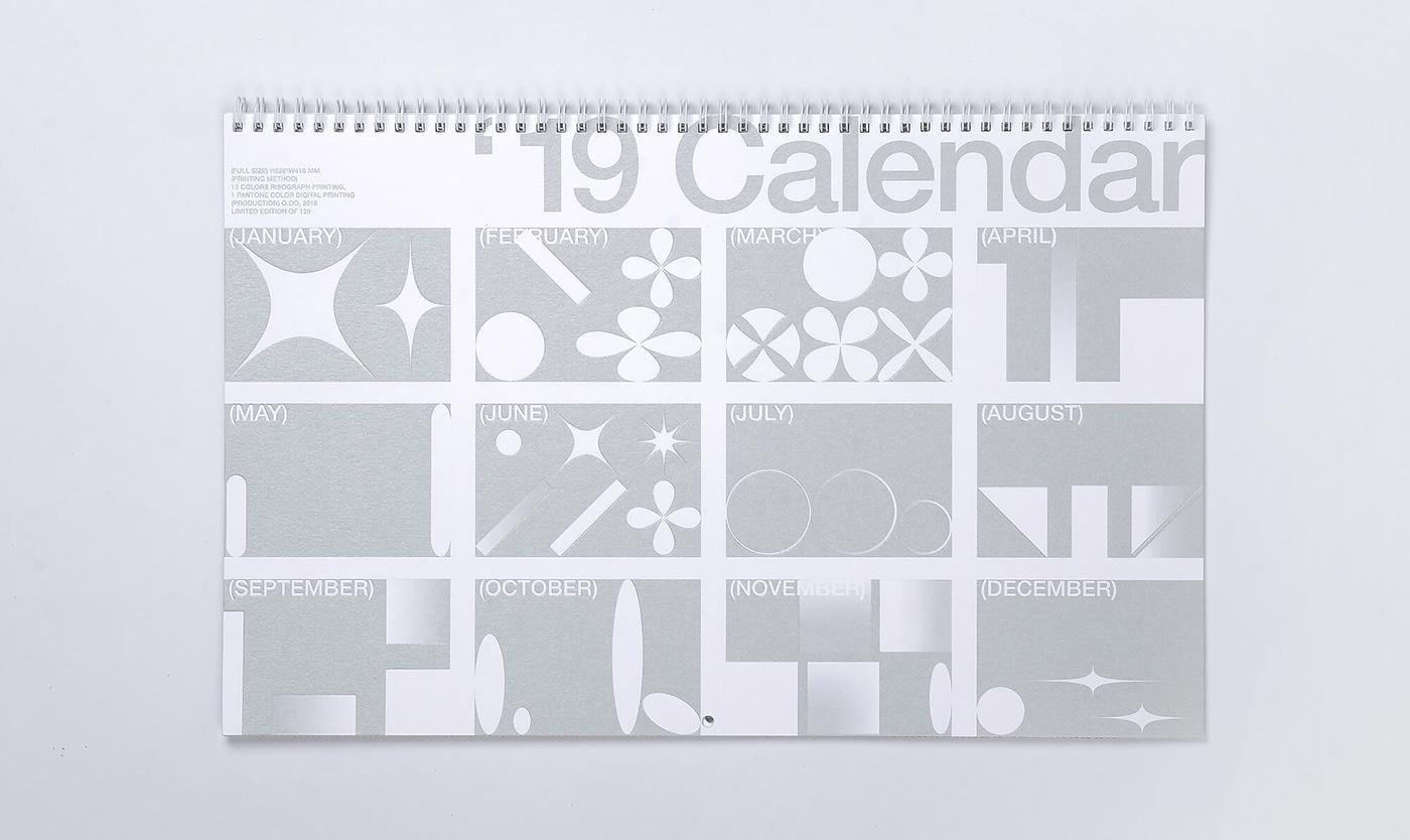 精美的18套日曆設計欣賞