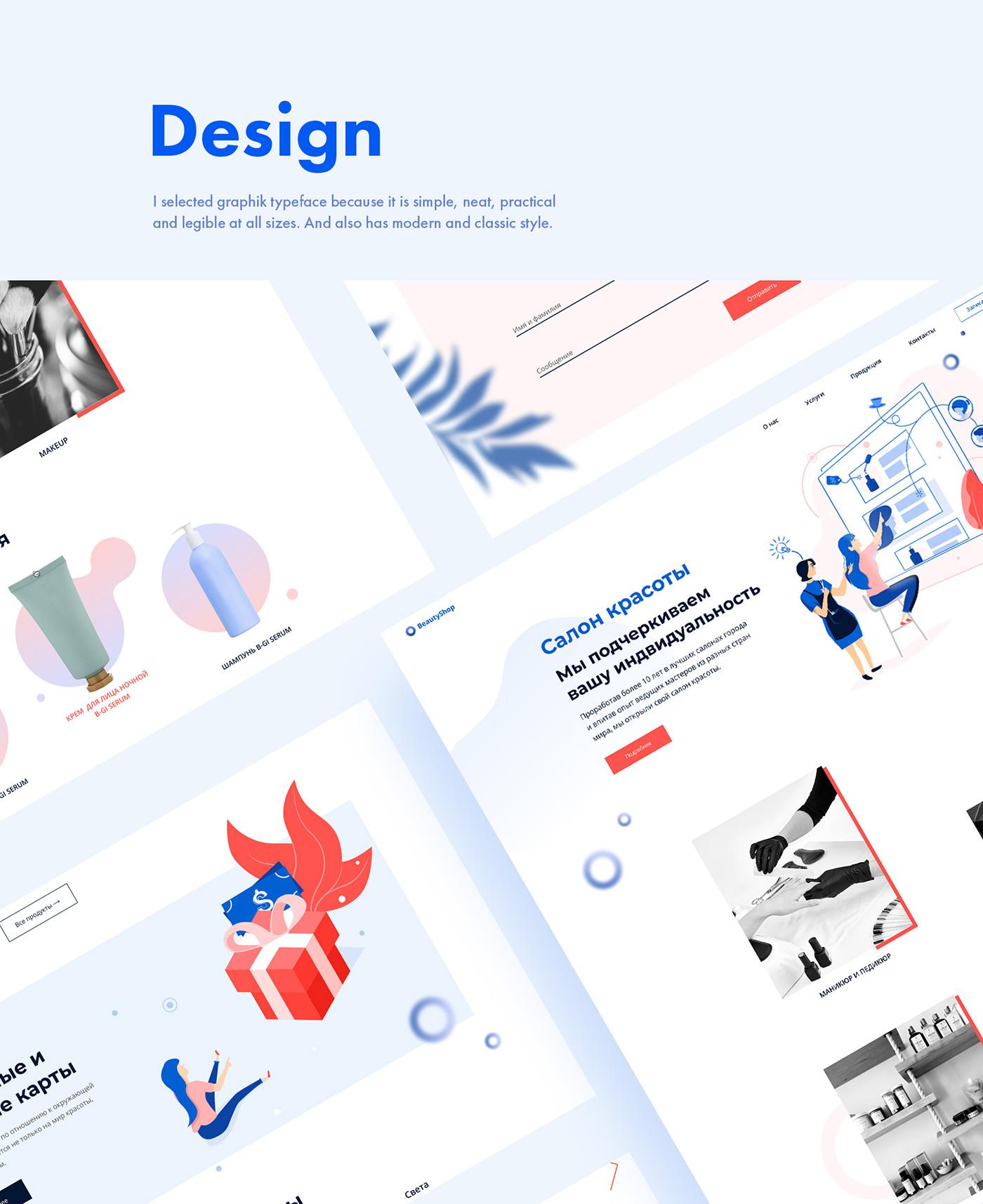 ILLUSTRATION  creative uiux Website beauty shop flat Character product illustration minimal card