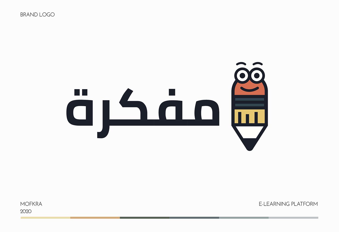 brand brand identity branding  graphic design  identity jordan logo logo mark logofolio logos