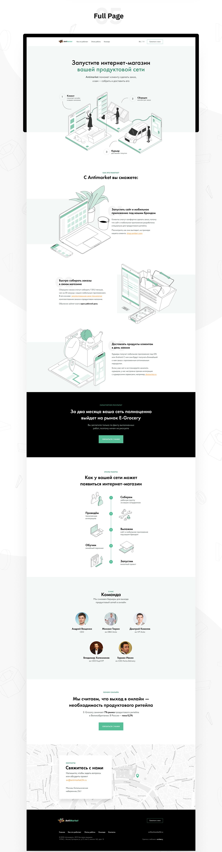 ILLUSTRATION  landing page SAAS marketing   landing Startup branding