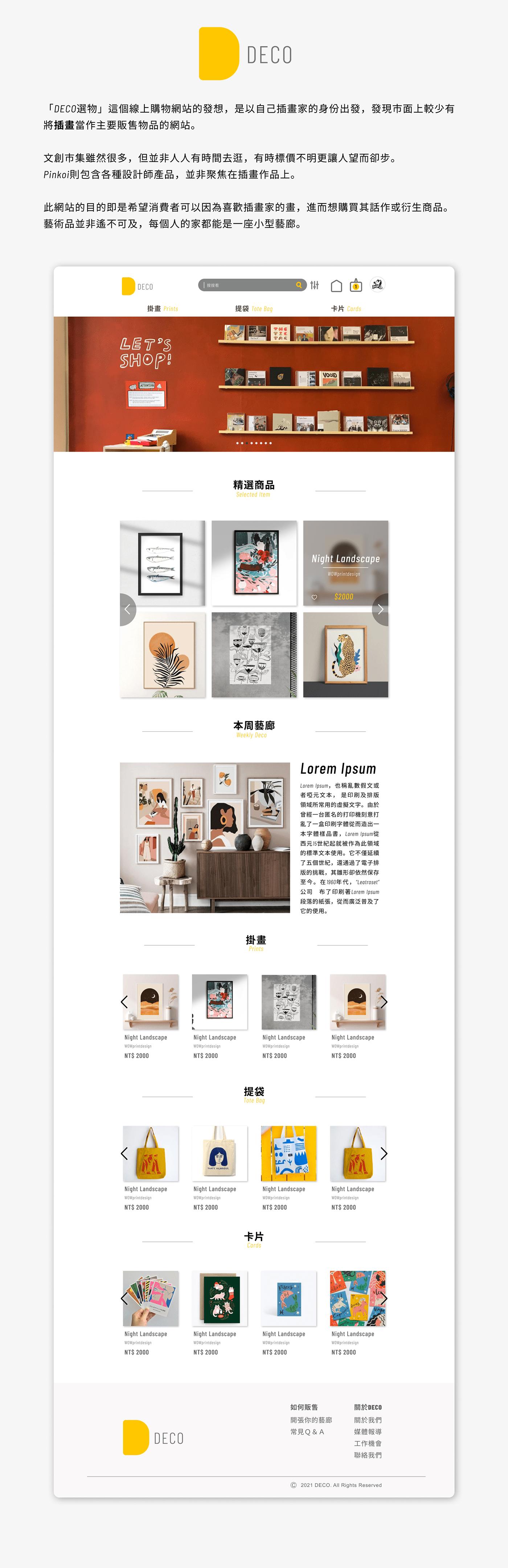 ecommerce website one page website online store website ui design uiux user interface Website Design