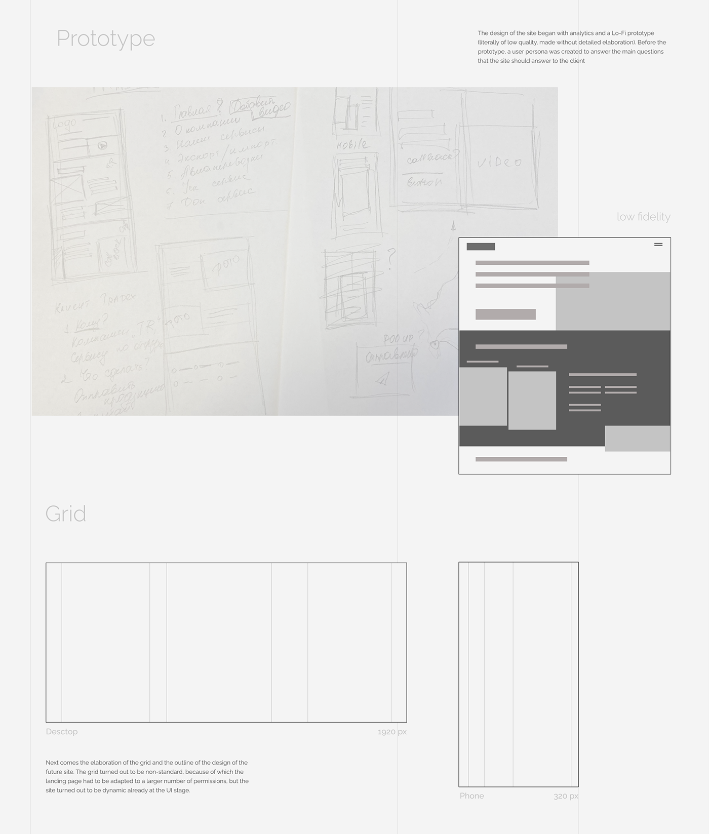 landing logistic UI uidesign uikit ux uxdesign Web