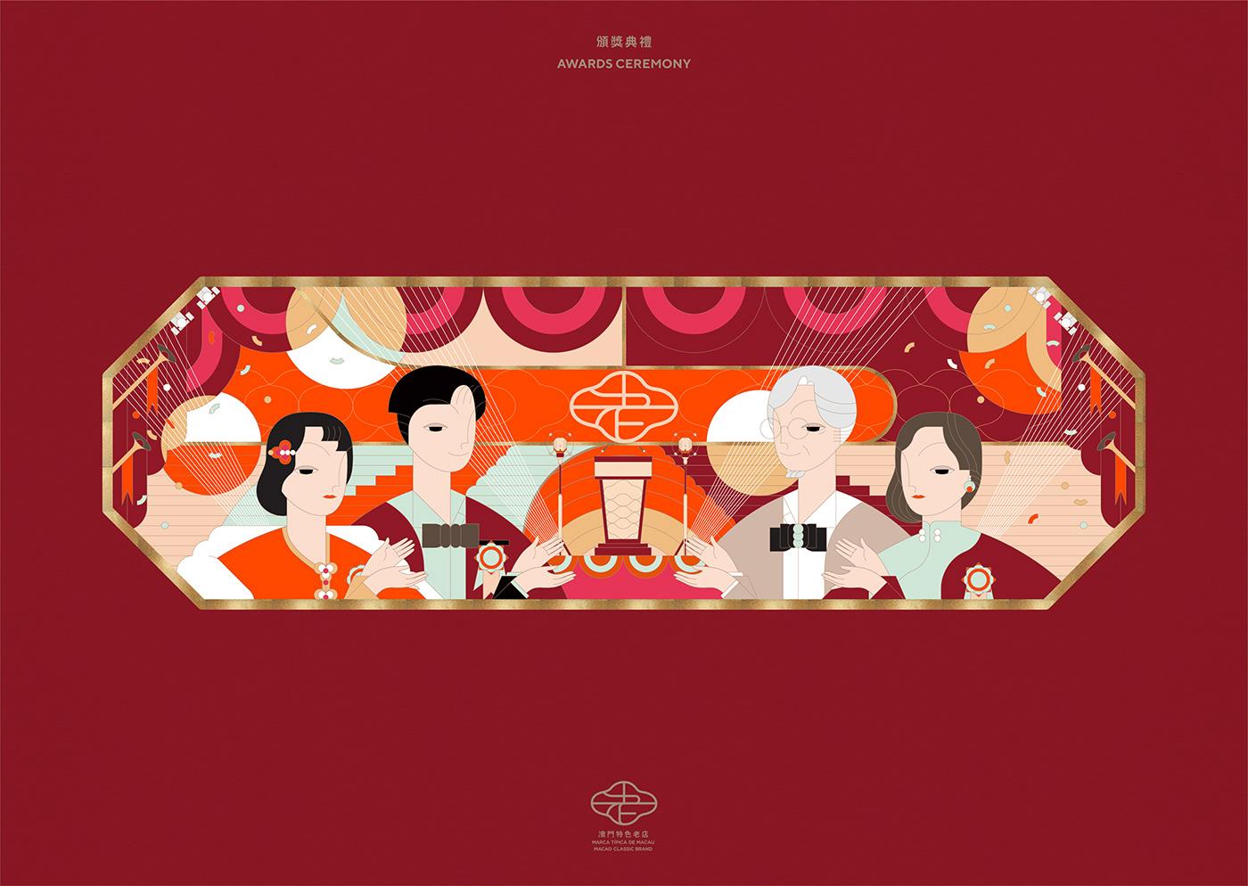 Macao macau graphic branding  Classic untitled macao untitled design AU CHON HIN design adobeawards