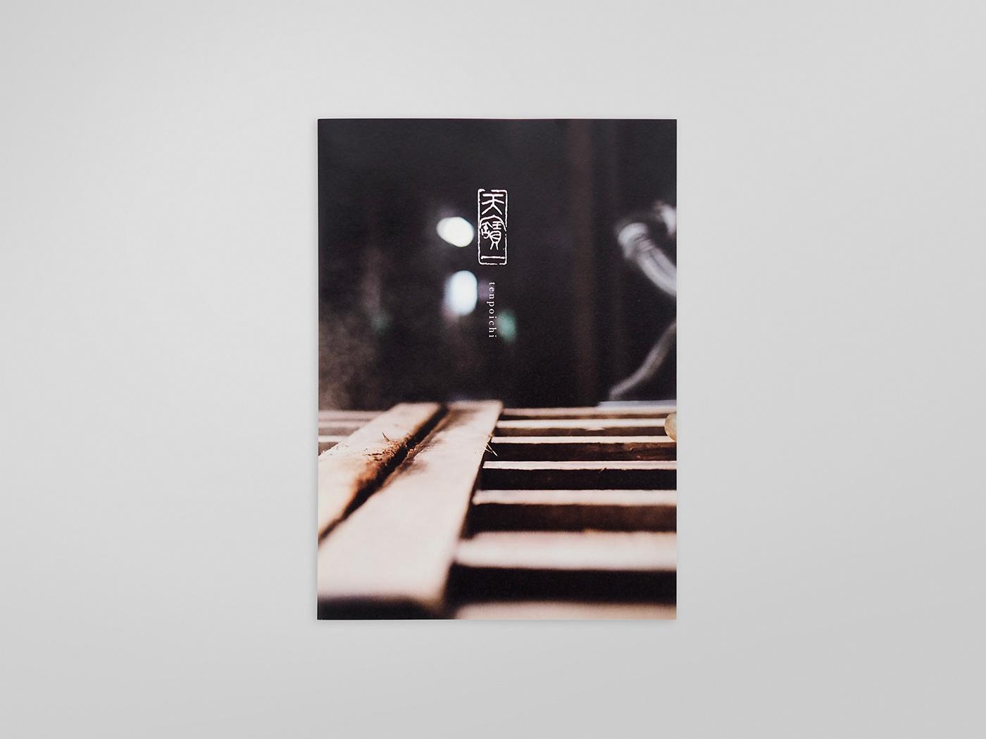 Image may contain: piano