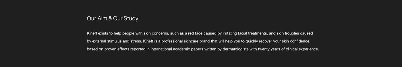 beauty BI branding  Cosmetic design identity kineff Packaging PlusX product