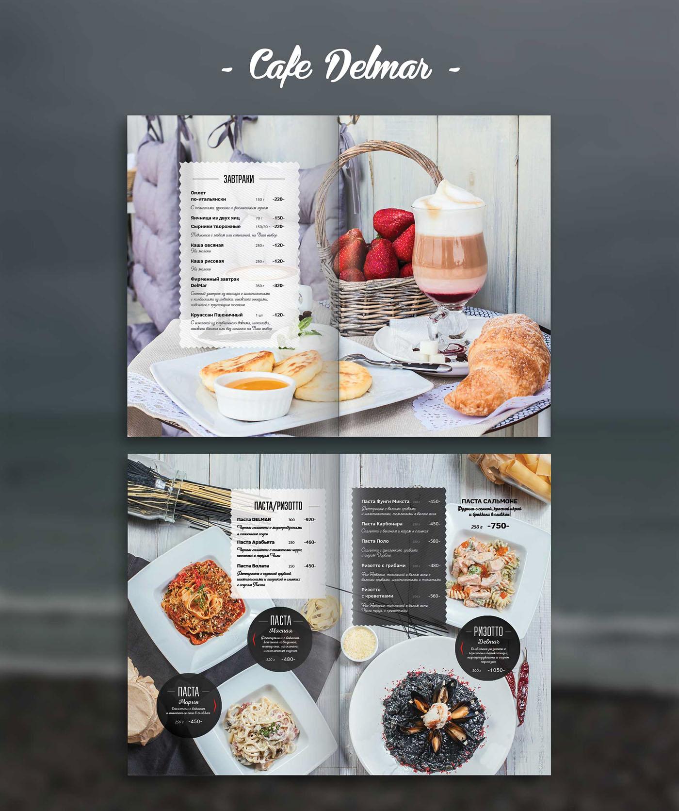 精品的29套菜單設計範本欣賞