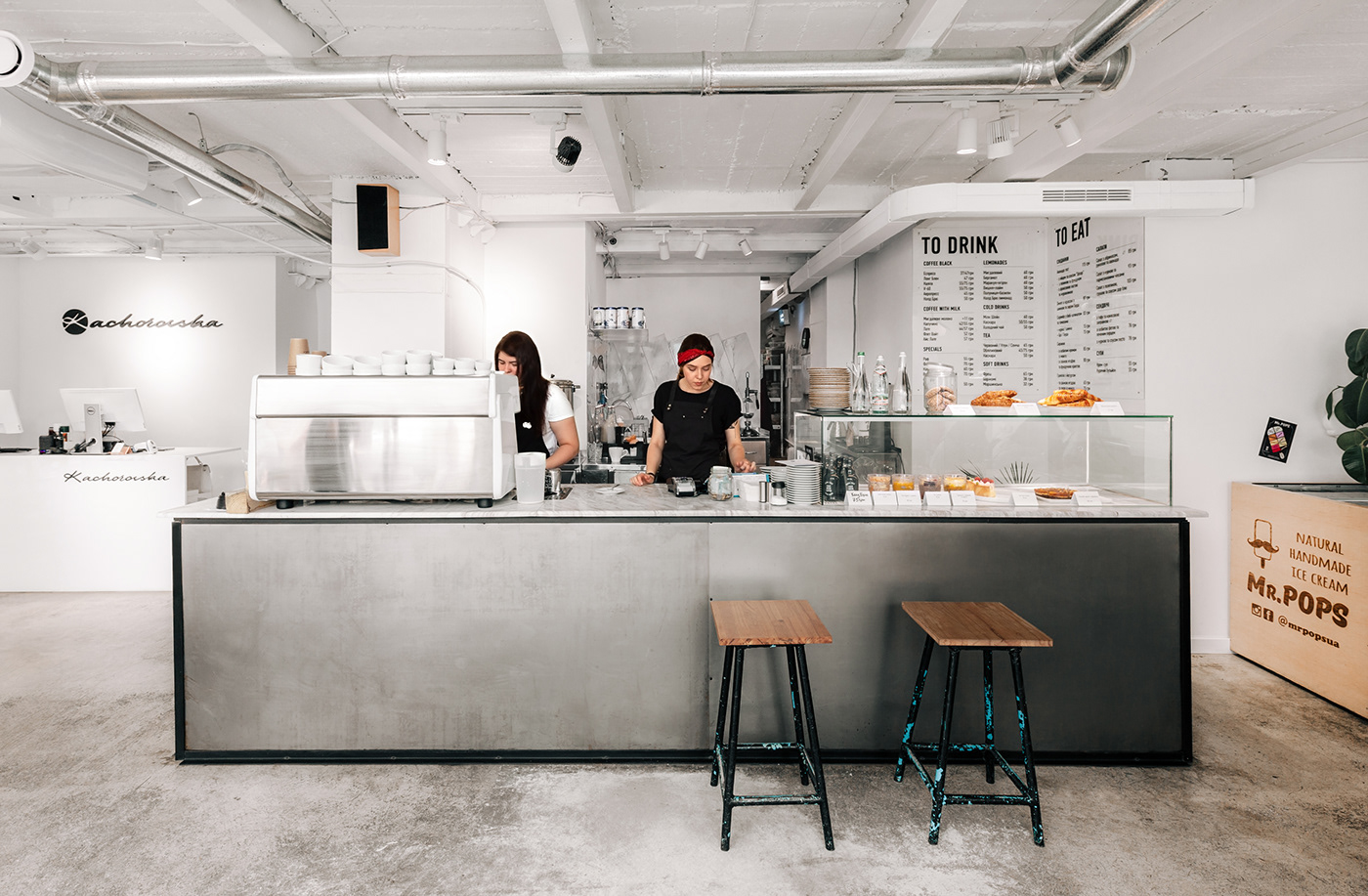 Kachorovska Store   Cafe on Behance 2d086e45dd2d2