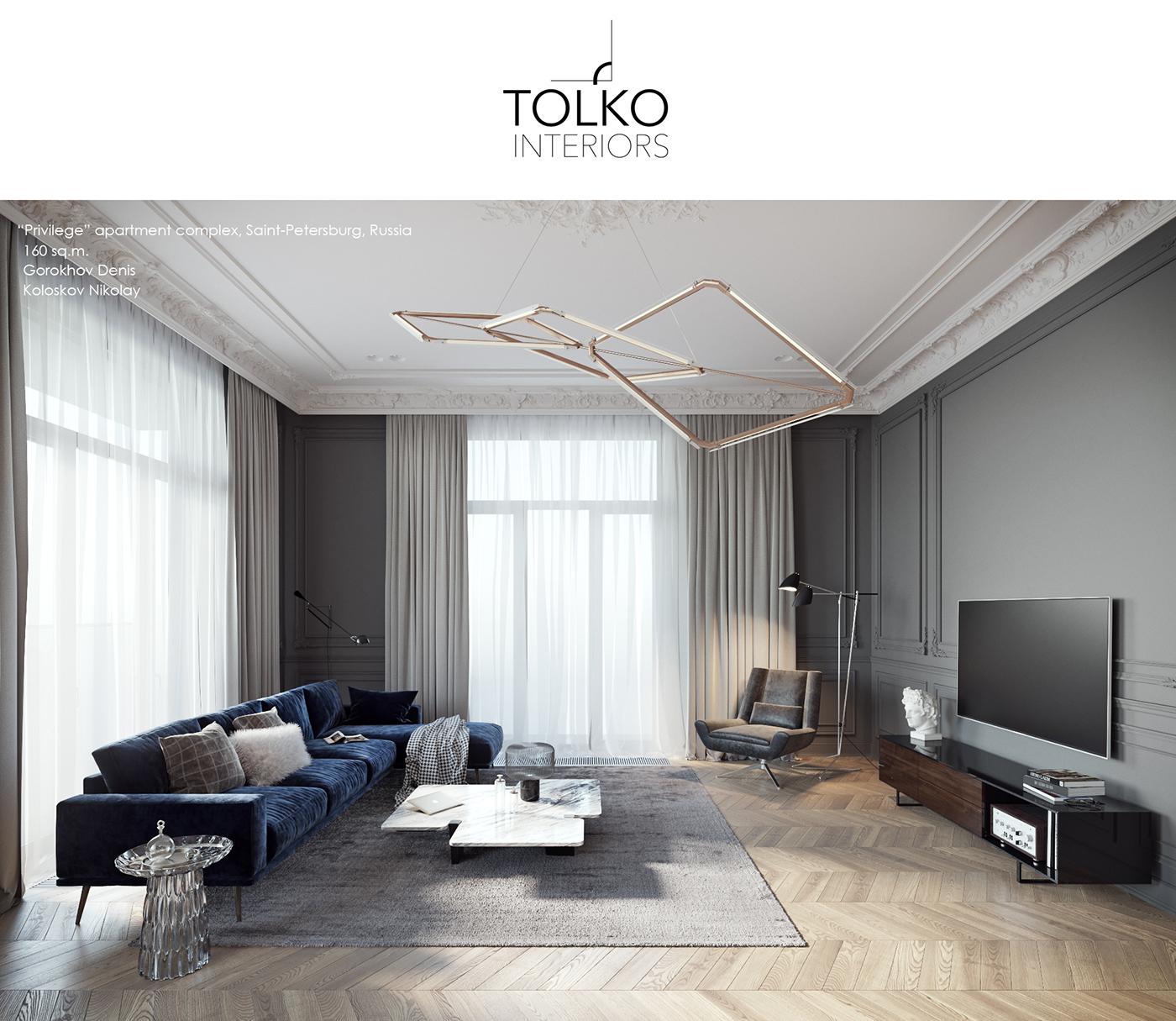 Tol 39 Ko Privilege Luxurious Apartment On Behance
