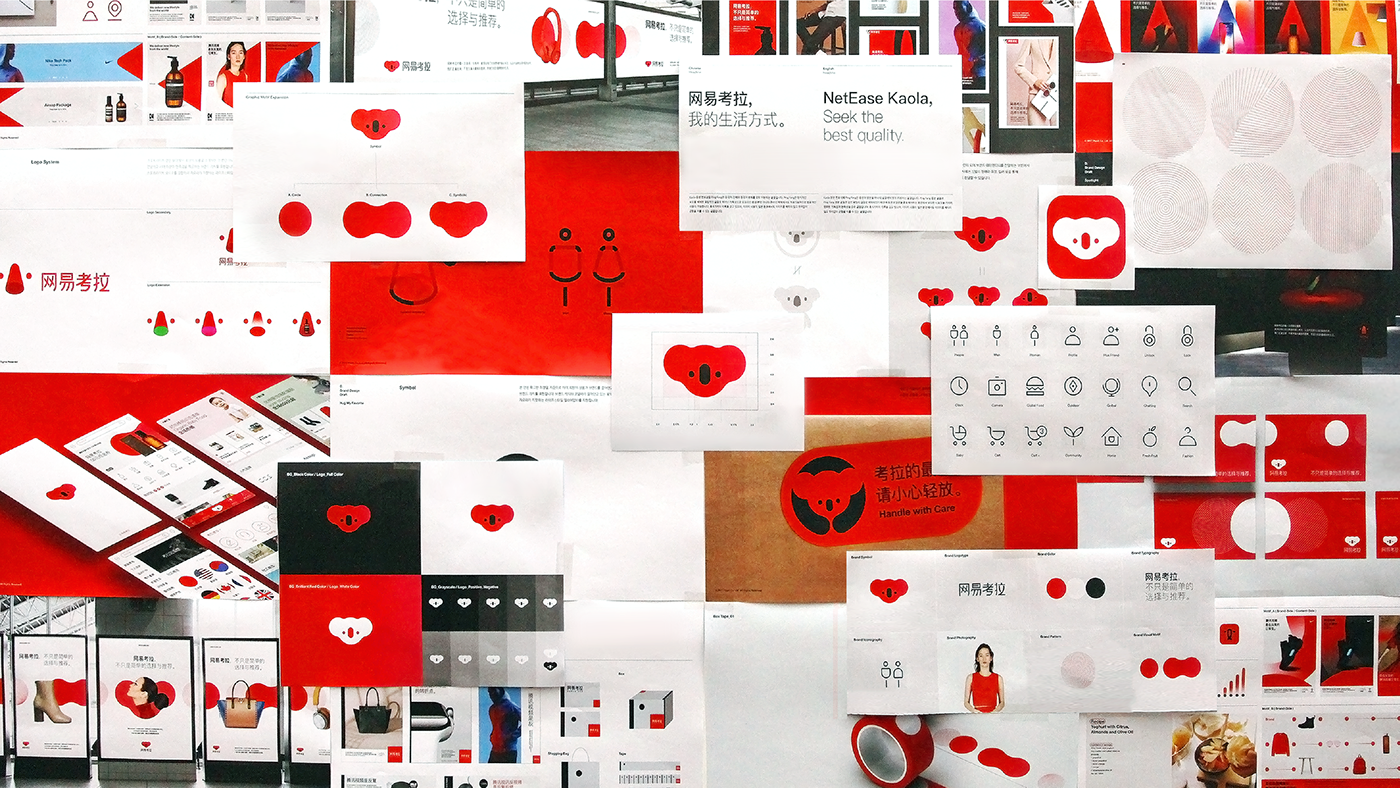 NetEase kaola PlusX branding  grahpic design china brandidentity identity