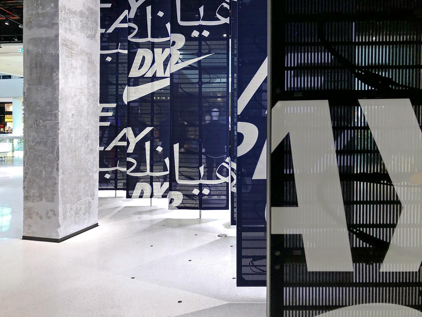 typography   arabic dubai Nike Calligraphy   store spacial environmental wall sport