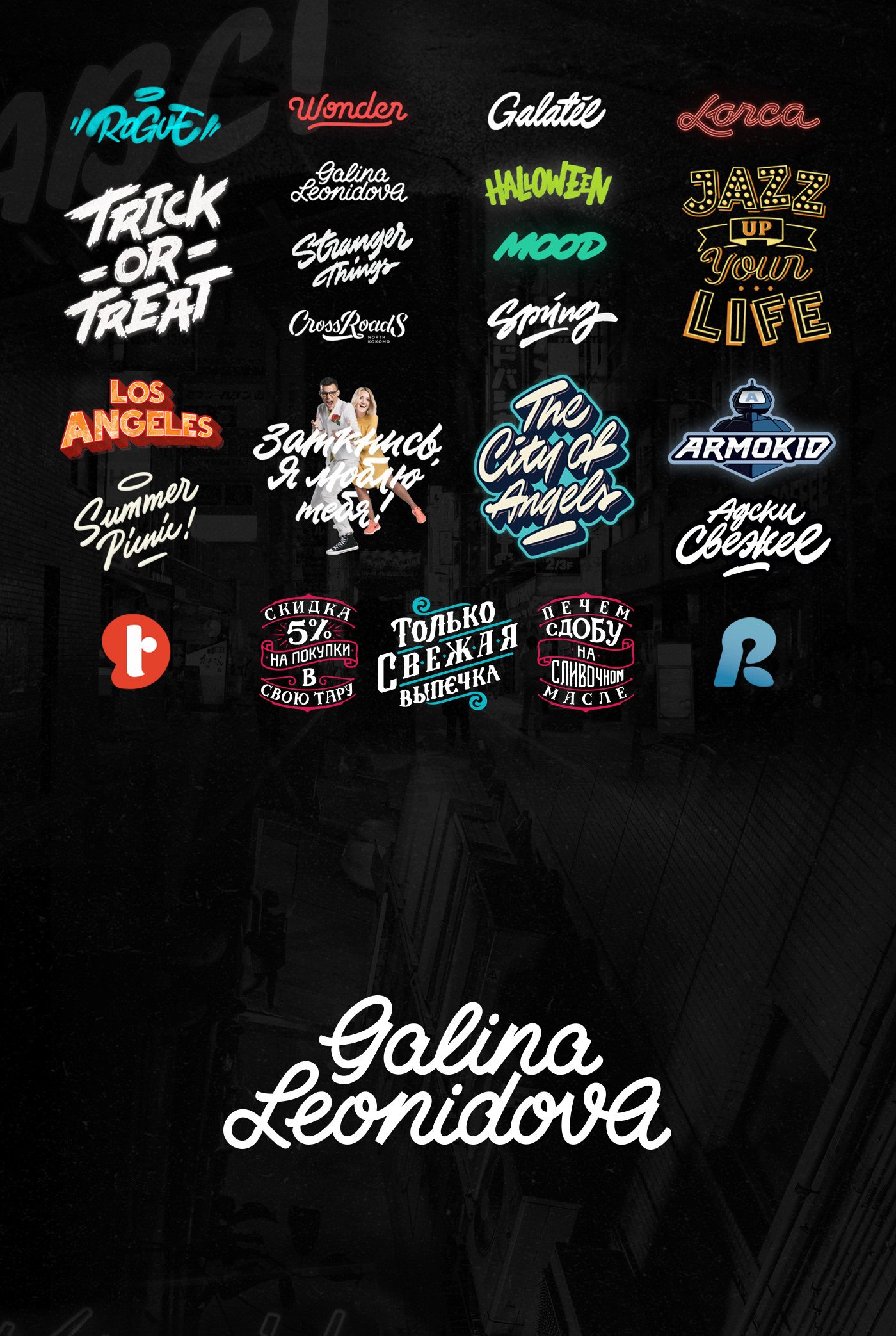 lettering logo Logotype print branding  logofolio logo collection logos typography   identity