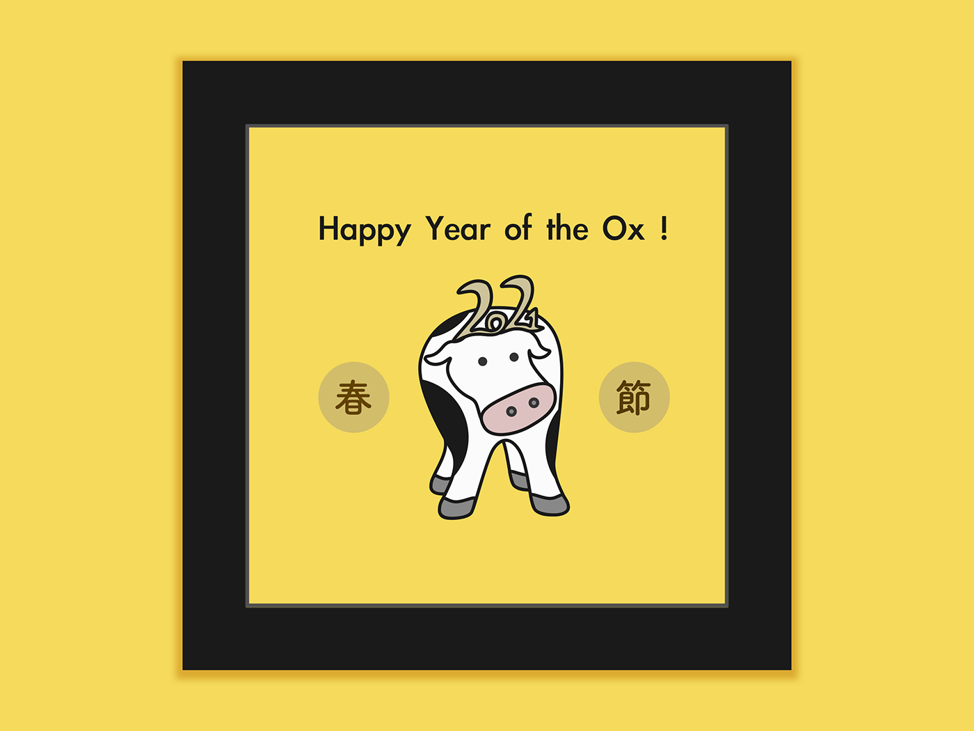 chinese new year chinese new year 2021 cny Lunar New Year new year ox spring festival Year of the Ox