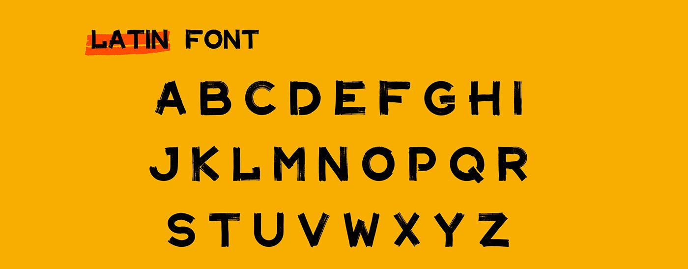 Image may contain: screenshot, font and yellow