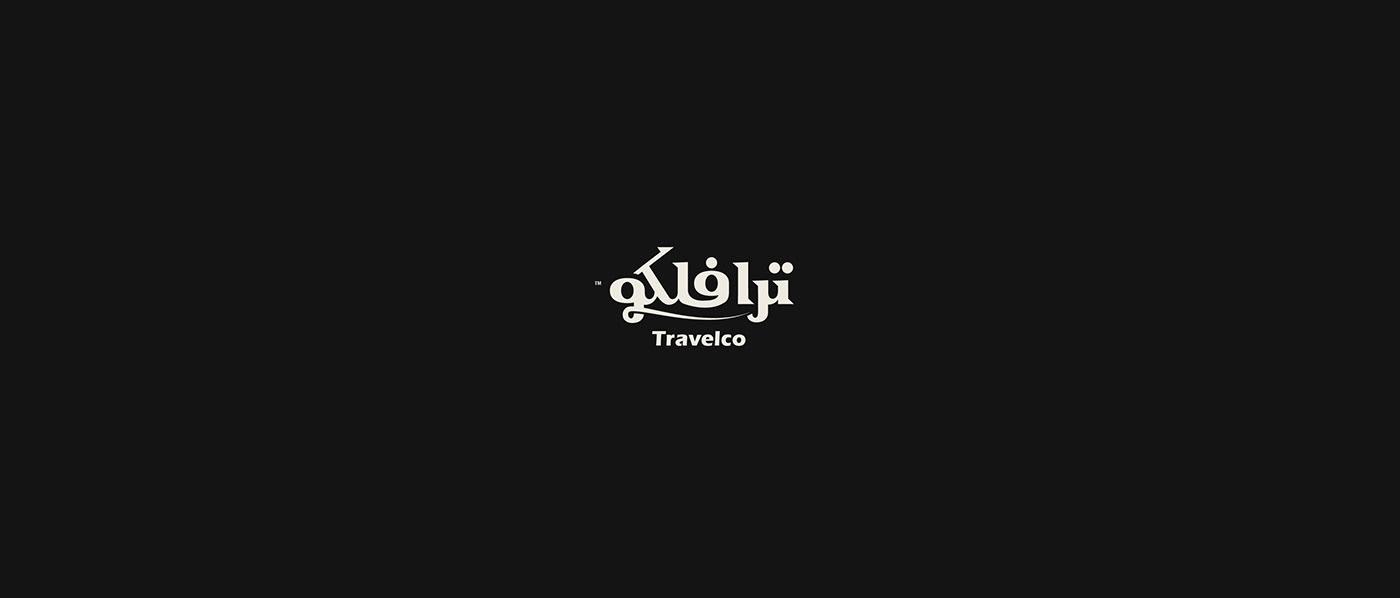 ar logo,arabic font,Arabic Fonts,arabic typography logo,Islamic Logo,logofolio,logotypes,serag basel,typography font,سراج باسل