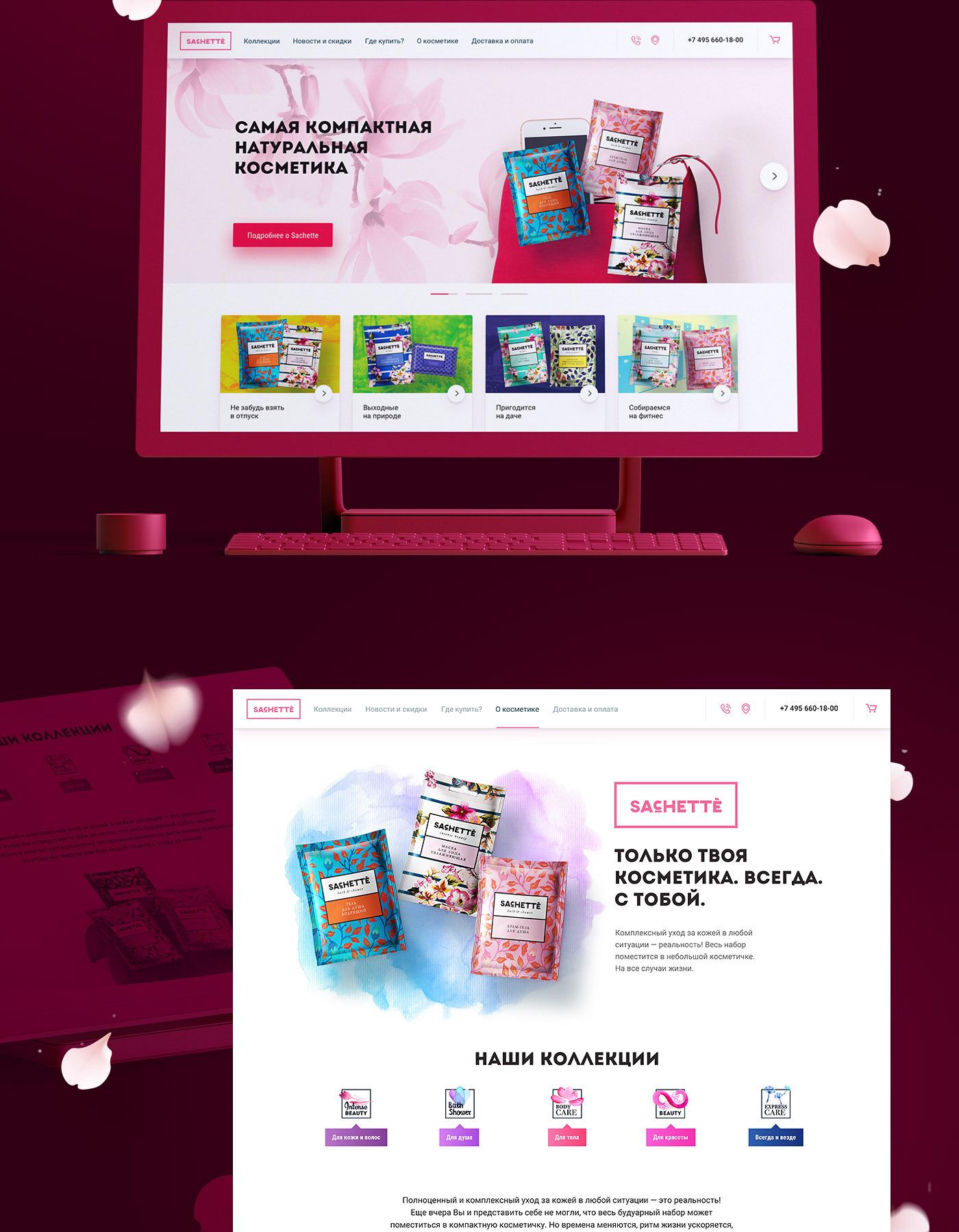 UI/UX Interface online store store pink web-design Mockup