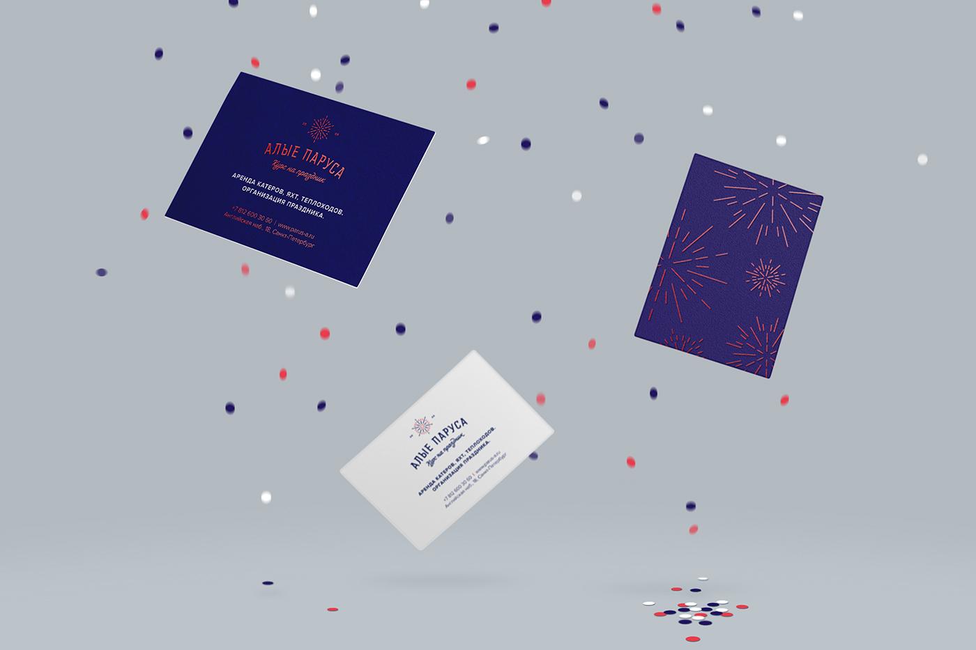 salute Event wheel ship yacht premium wedding celebration dress business card