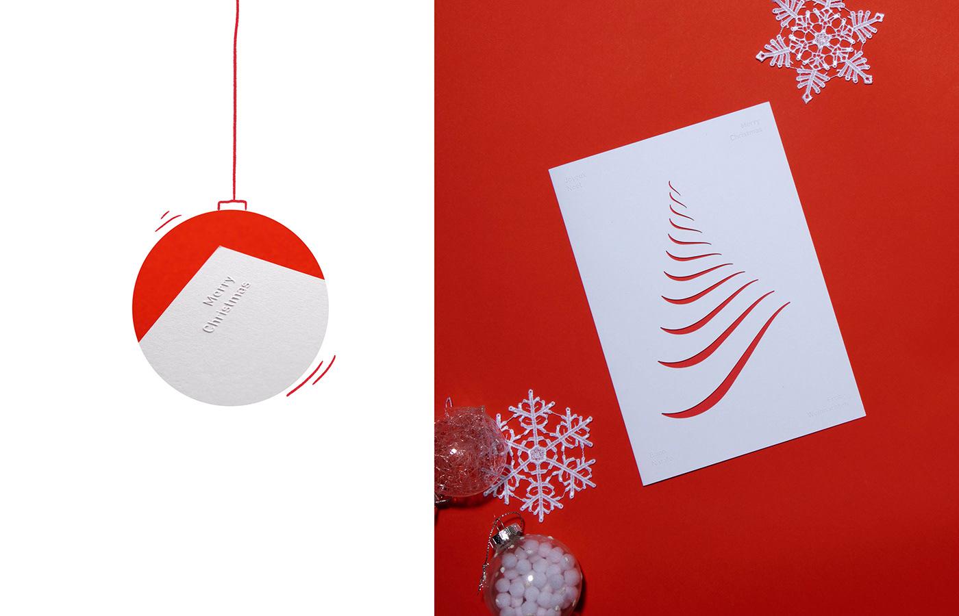 card Christmas christmas Tree cut gaufrage Invitation papier print
