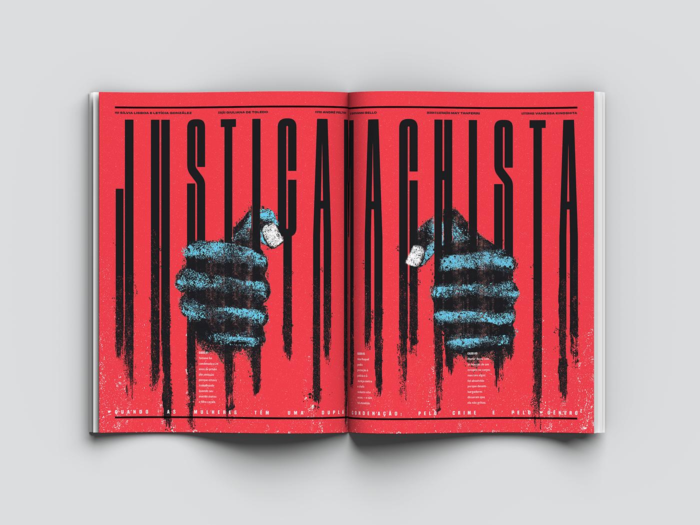 高質感的26個雜誌文字排版欣賞