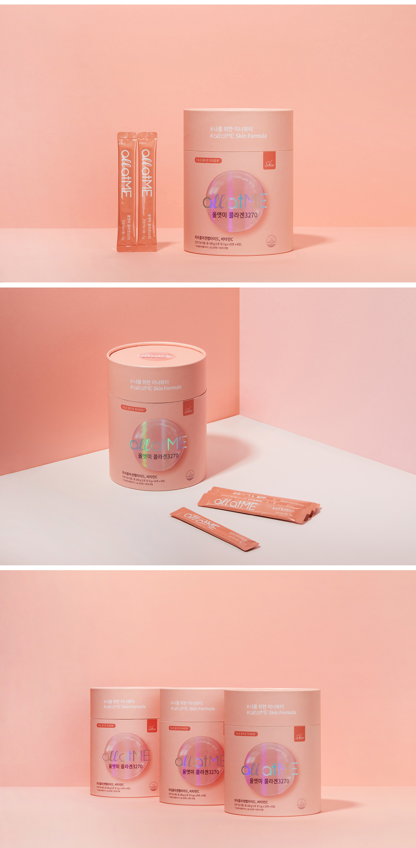 beauty branding  collagen heathcare logo nutrient package design  Packaging symbol graphic design