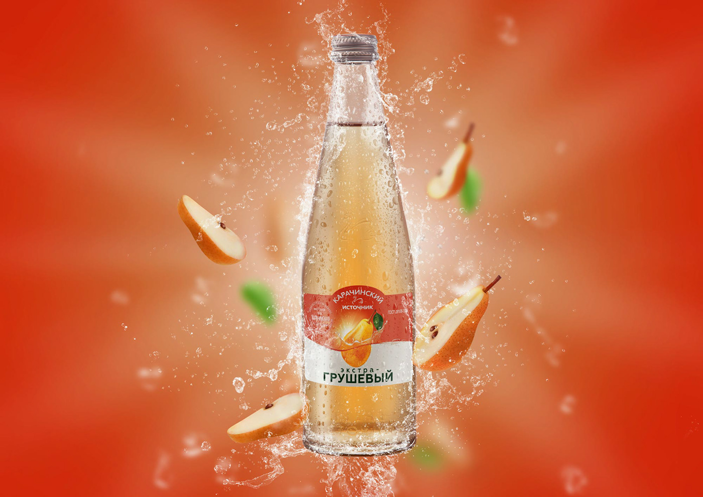Keyvisual lemonade retouch soda water