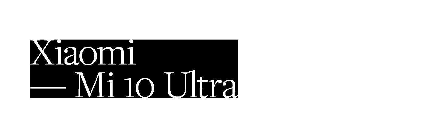 10th 120x animation  anniversary camera CGI Mi10 phone ultra xiaomi