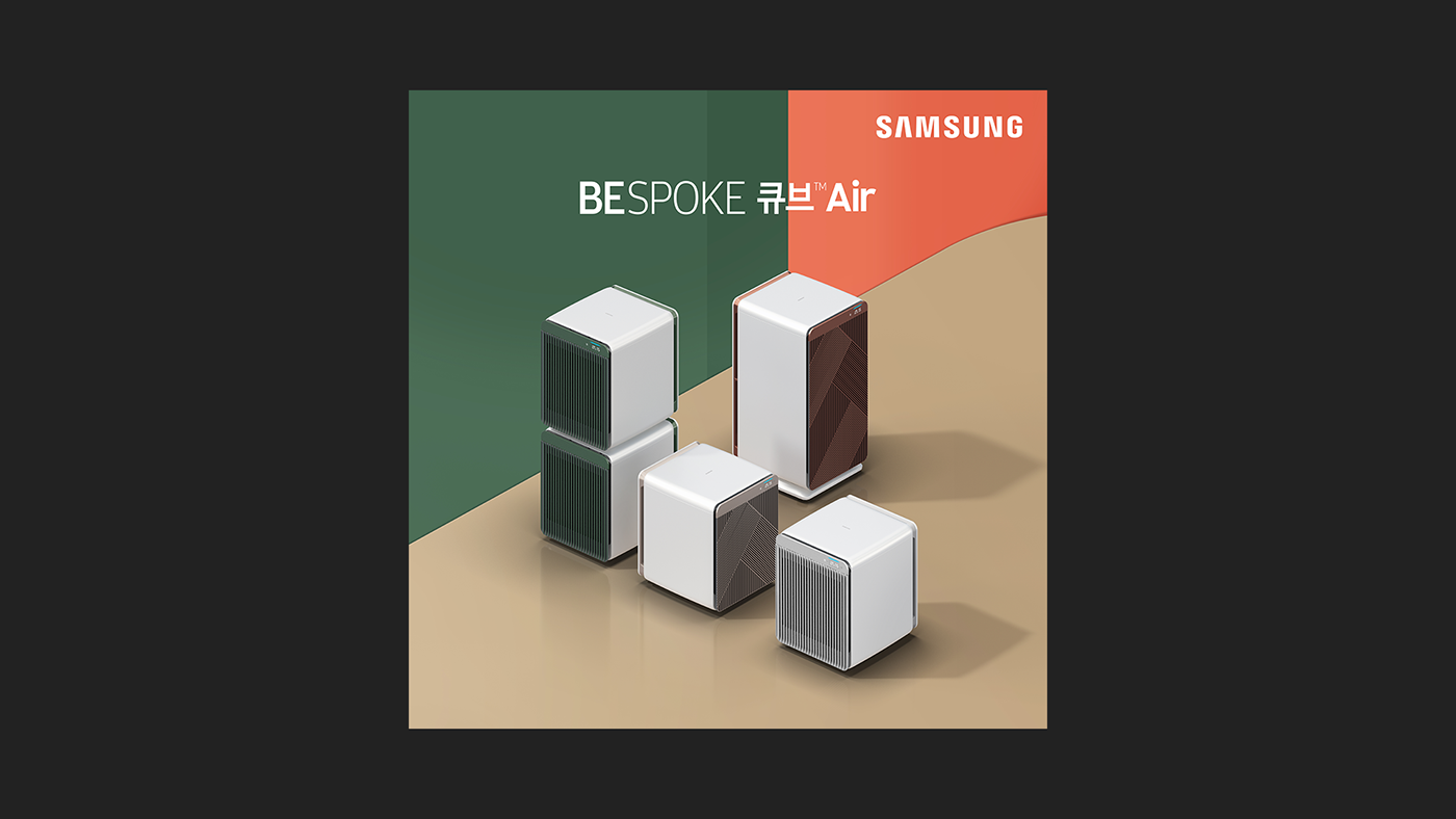 designfever df Samsung Bespoke Cube Air