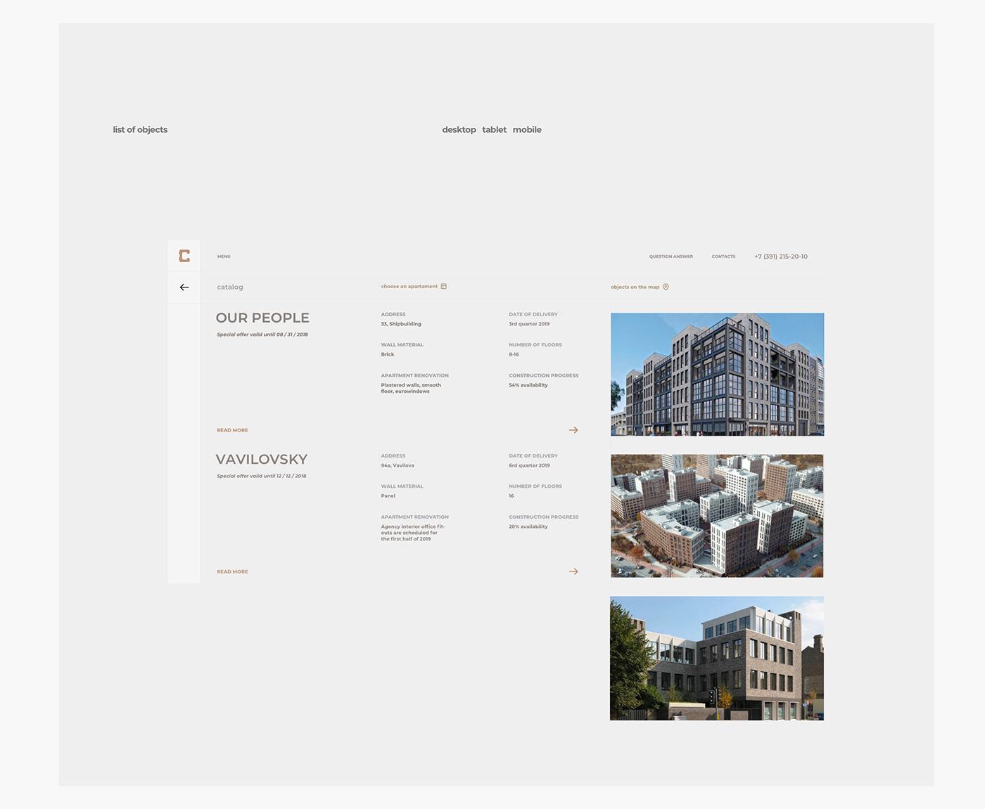 building,fullscreen,clean,architecture,construction,motion,UI,Web,promo,buildings