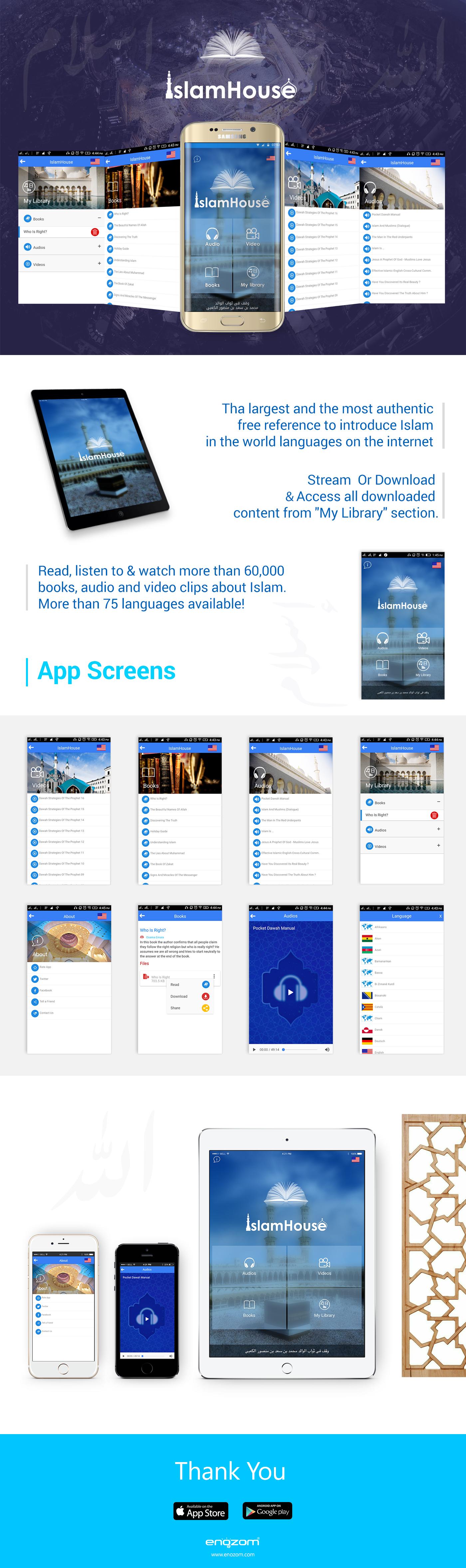 mobile app application Ionic design islam development