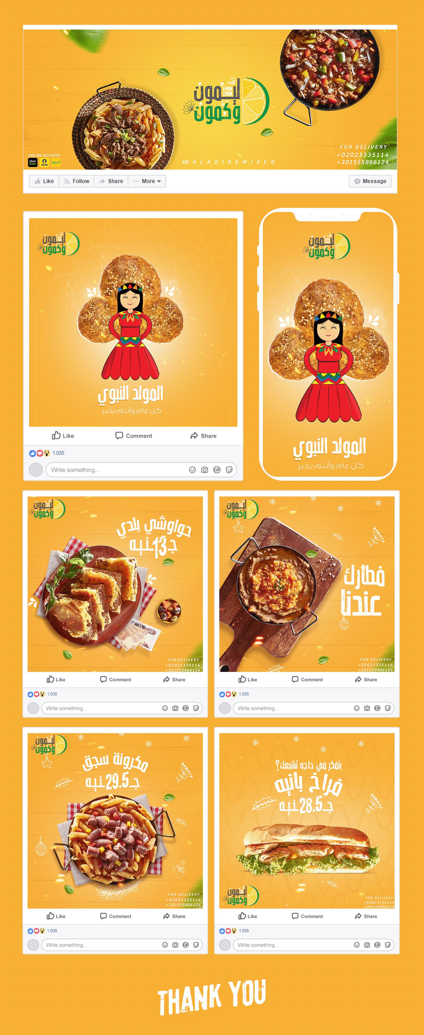 Image may contain: abstract, screenshot and fast food