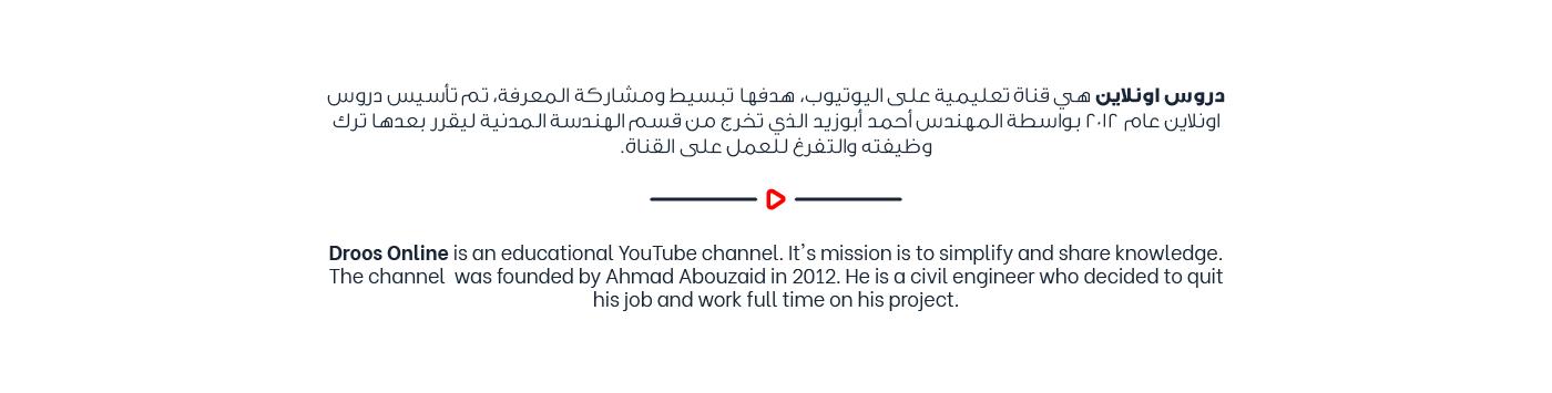 arabic branding  egypt Golden Ratio graphic design  identity logo Logotype red youtube