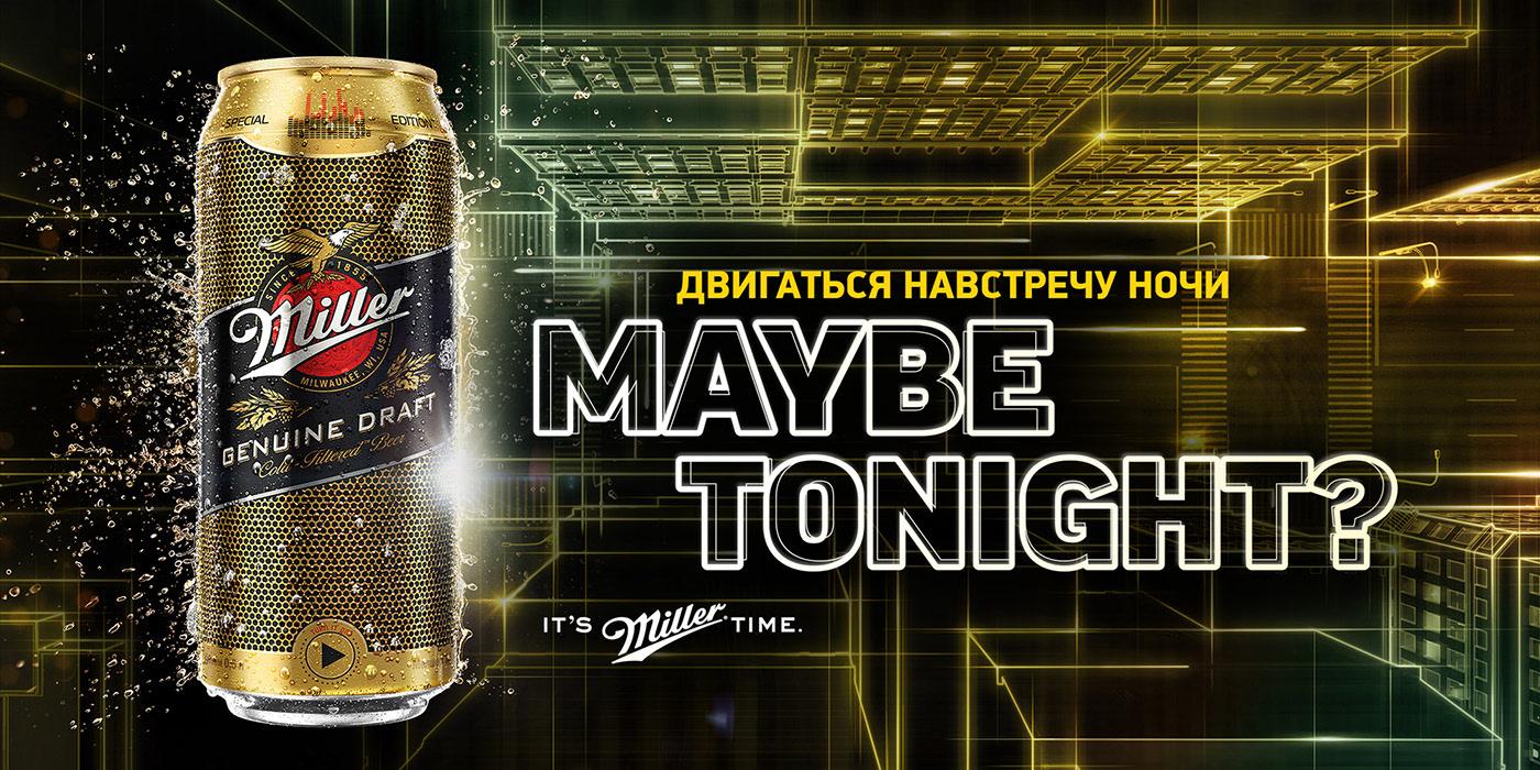 miller beer 3D CGI postproduction Render Night City