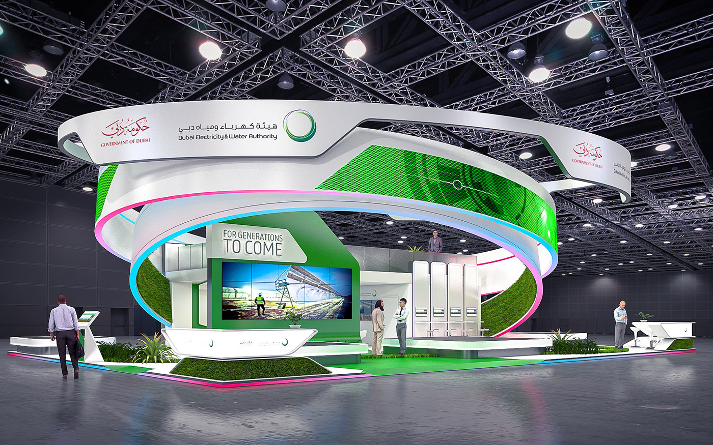 Exhibition Stand Nature : Dewa exhibition stand for wfes on behance