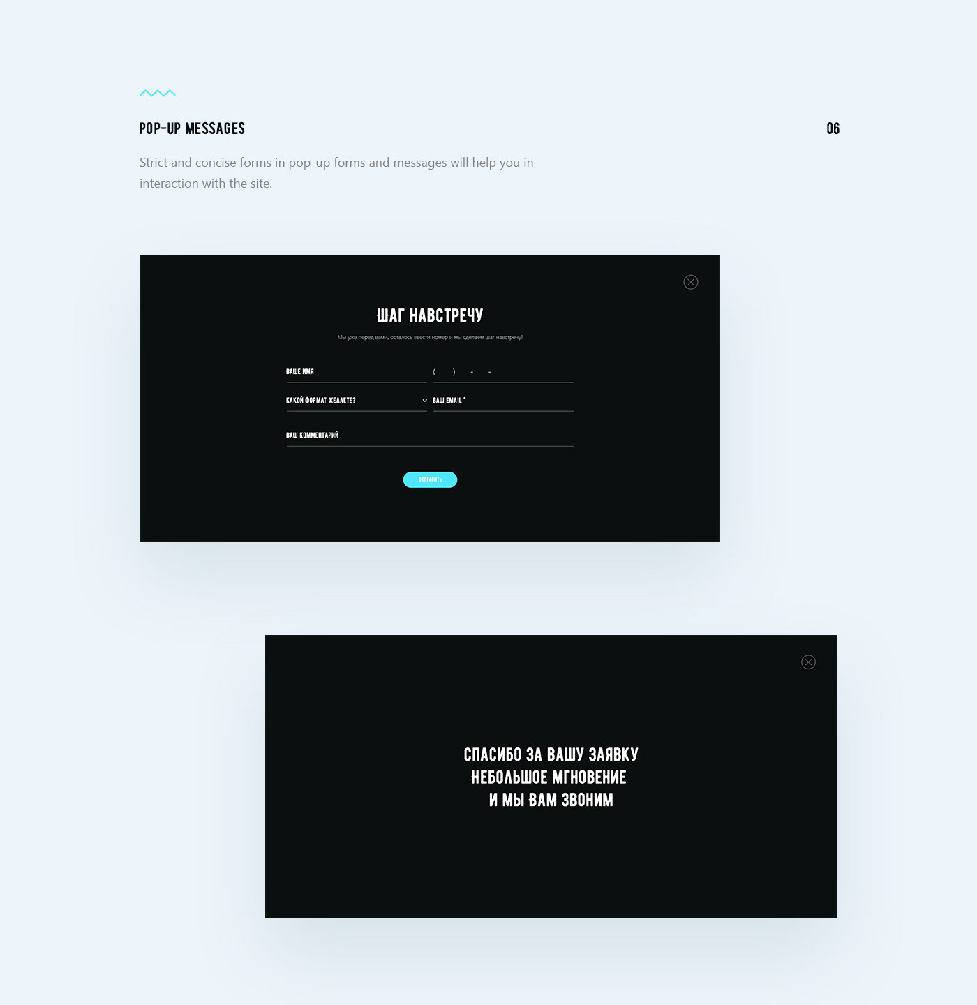 color Layout Web Webdesign catering clean corporate flat UI ux