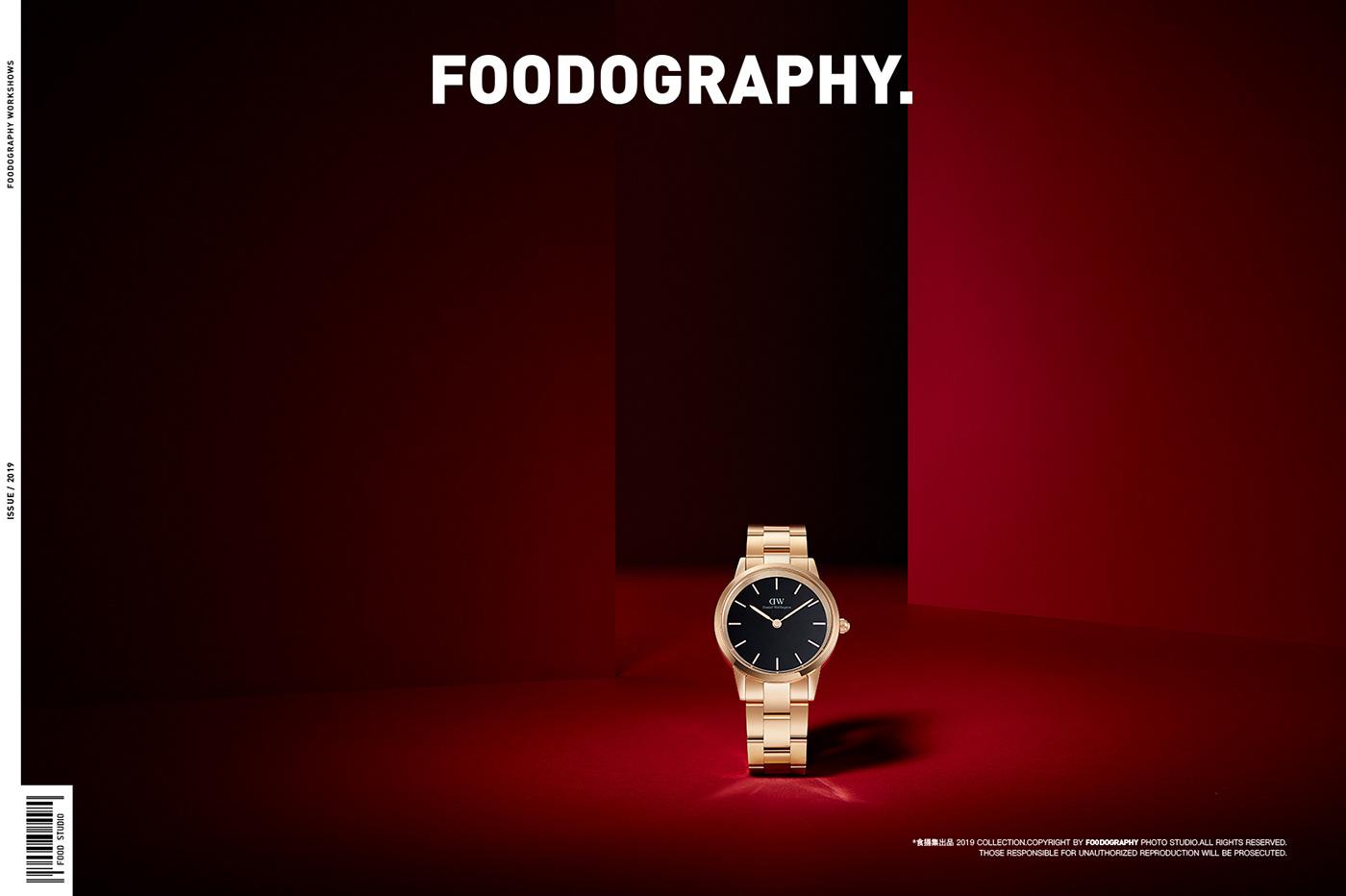 Image may contain: watch, screenshot and art
