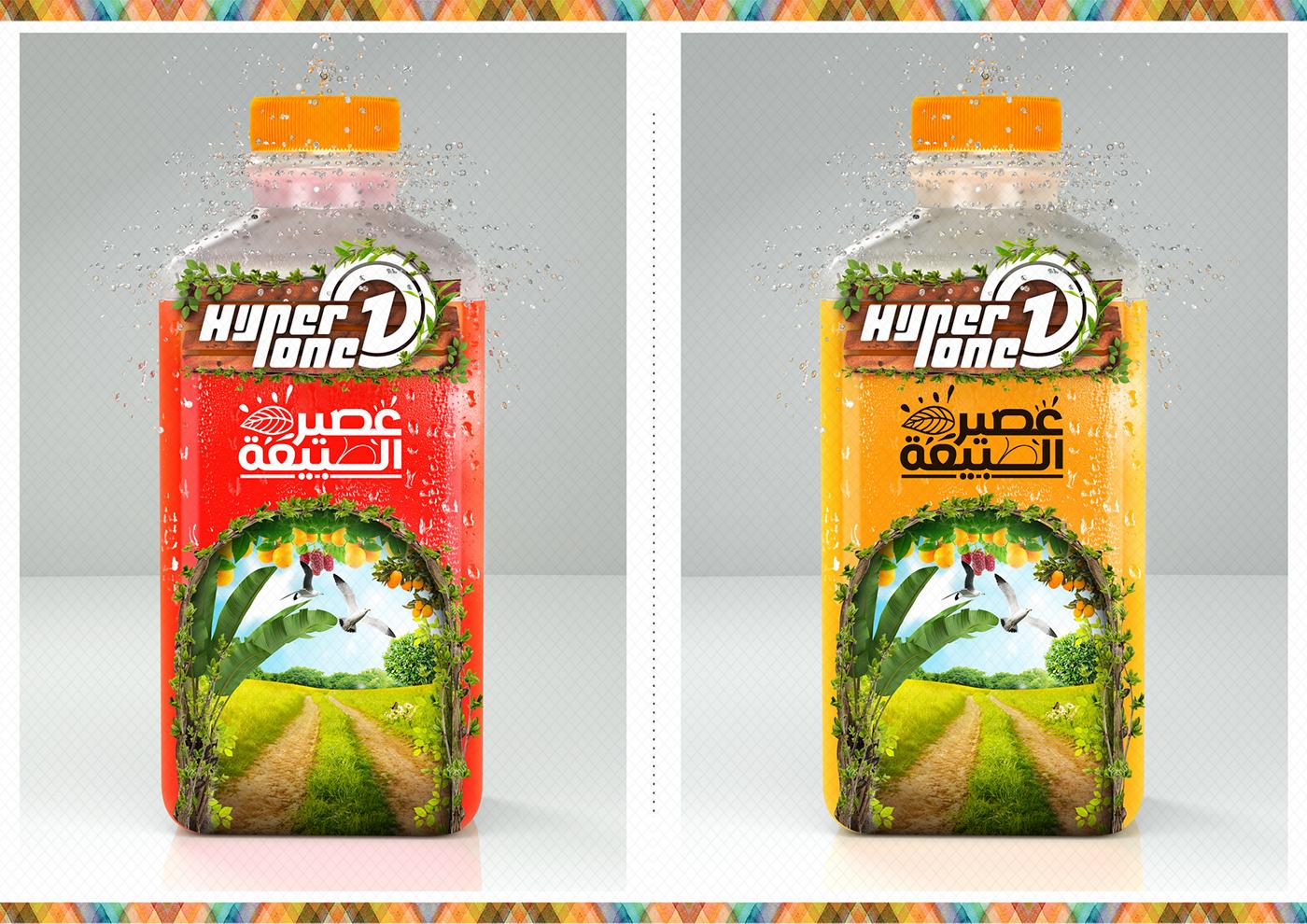 Juice One .. Hyper Ad