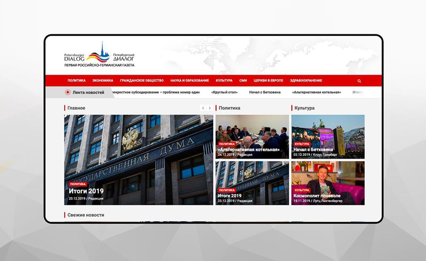 информационная площадка откатки фирменного стиля разра Сайт под ключ создание логотипа создание сайта студия дизайна съемка видео съемка интервью фирменный стиль