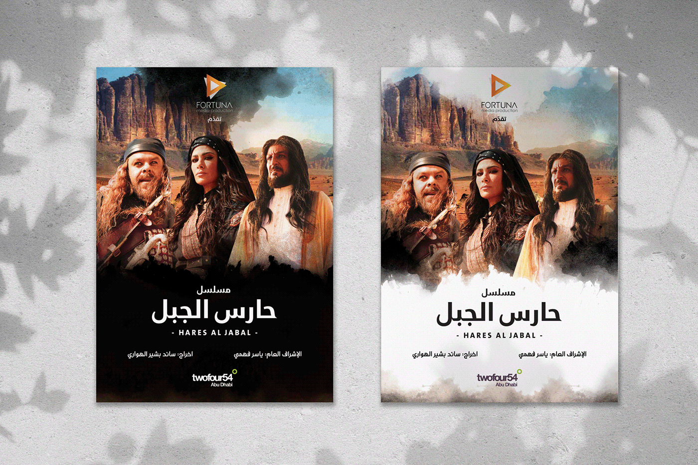 Abu Dhabi bedouin Fortuna Hares Al Jabal posters promo tv show twofour54 UAE