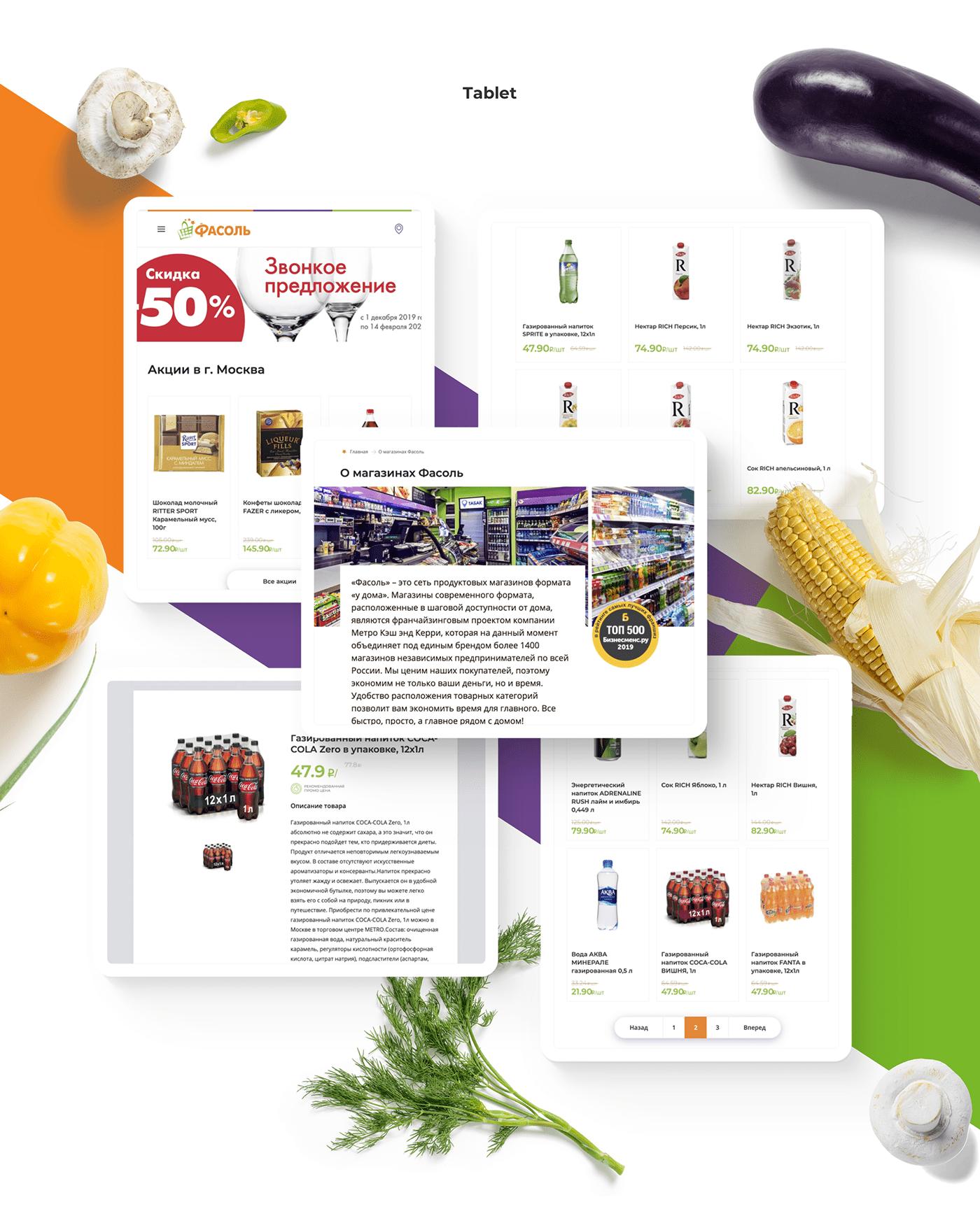 Food  green Grocery store interactive design media5 mobile orange UX/UX violet web-designer