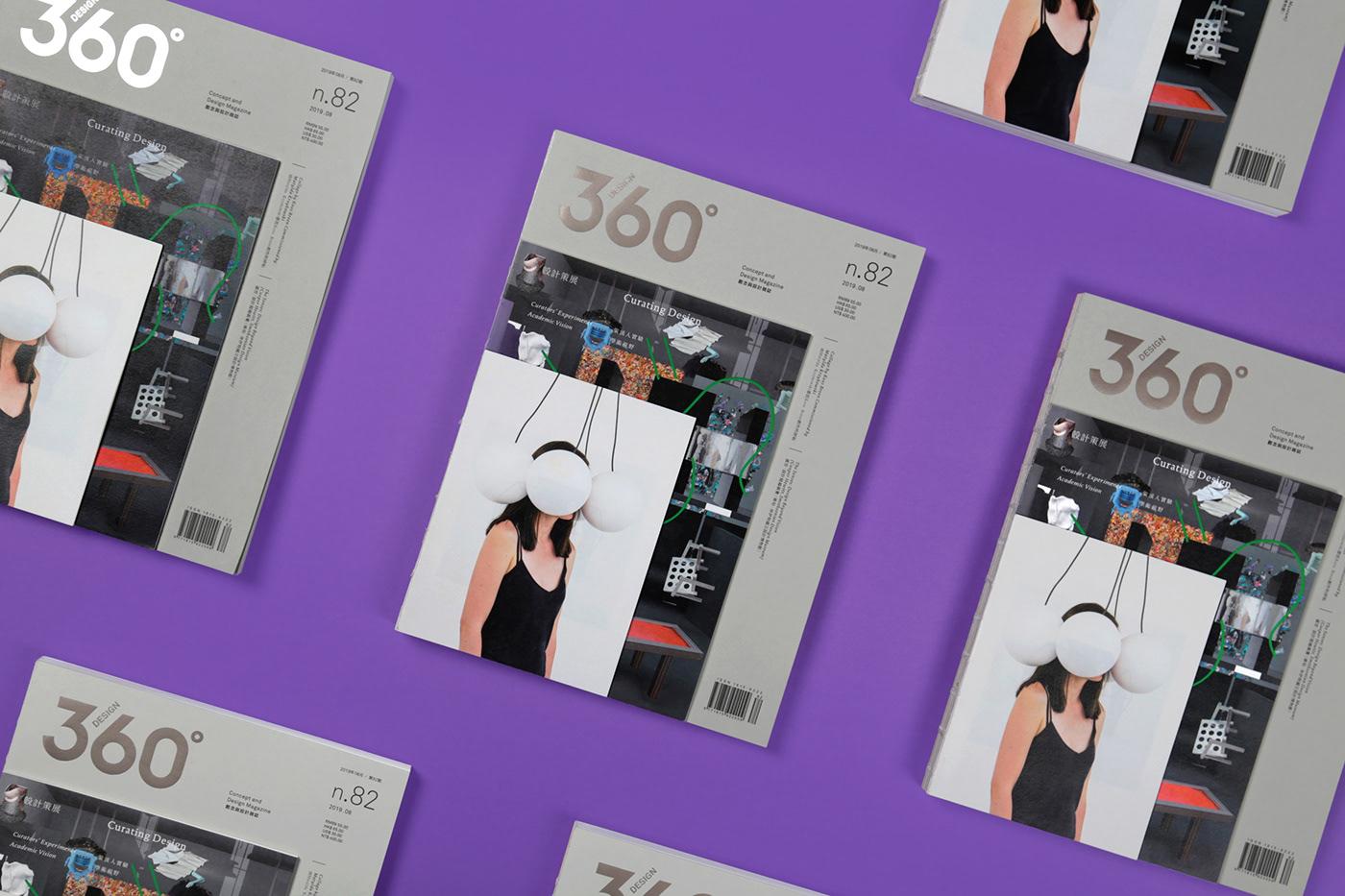 design360 design magazine magazine Layout Design in Budapest Curating Design southeast asia D&AD 2019
