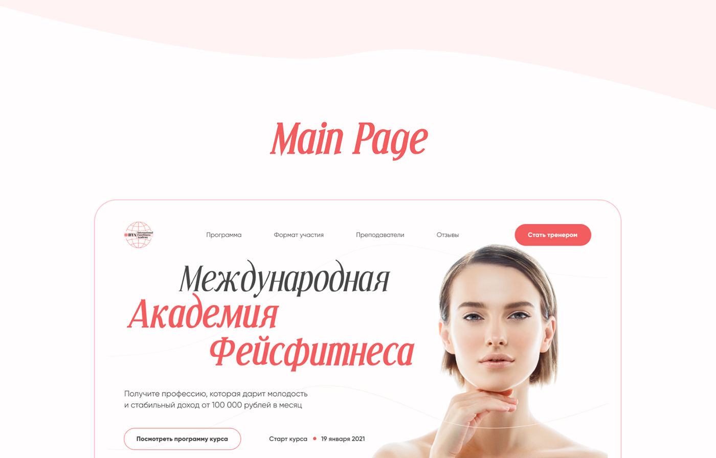 beauty Education fitness landing sport ux uxui Website