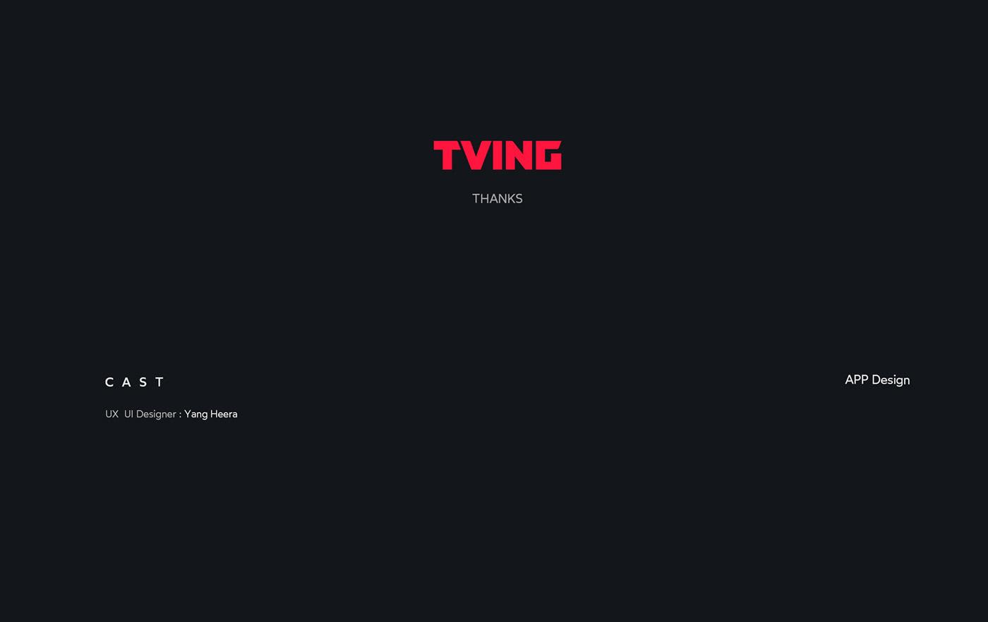 cj drama hulu interaction movie Netflix Streaming uxui video Watcha