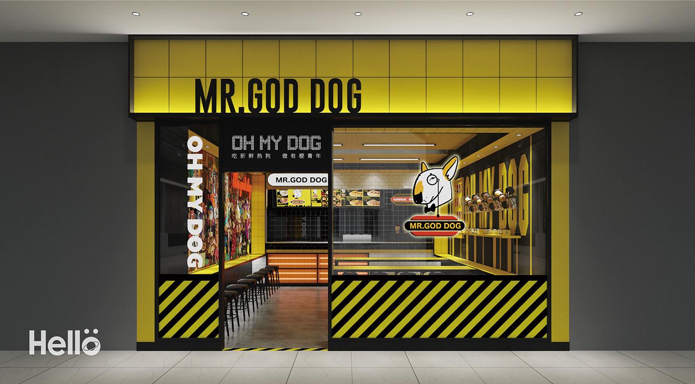 商业空间设计 空间设计 餐饮品牌 餐饮空间设计 餐饮设计