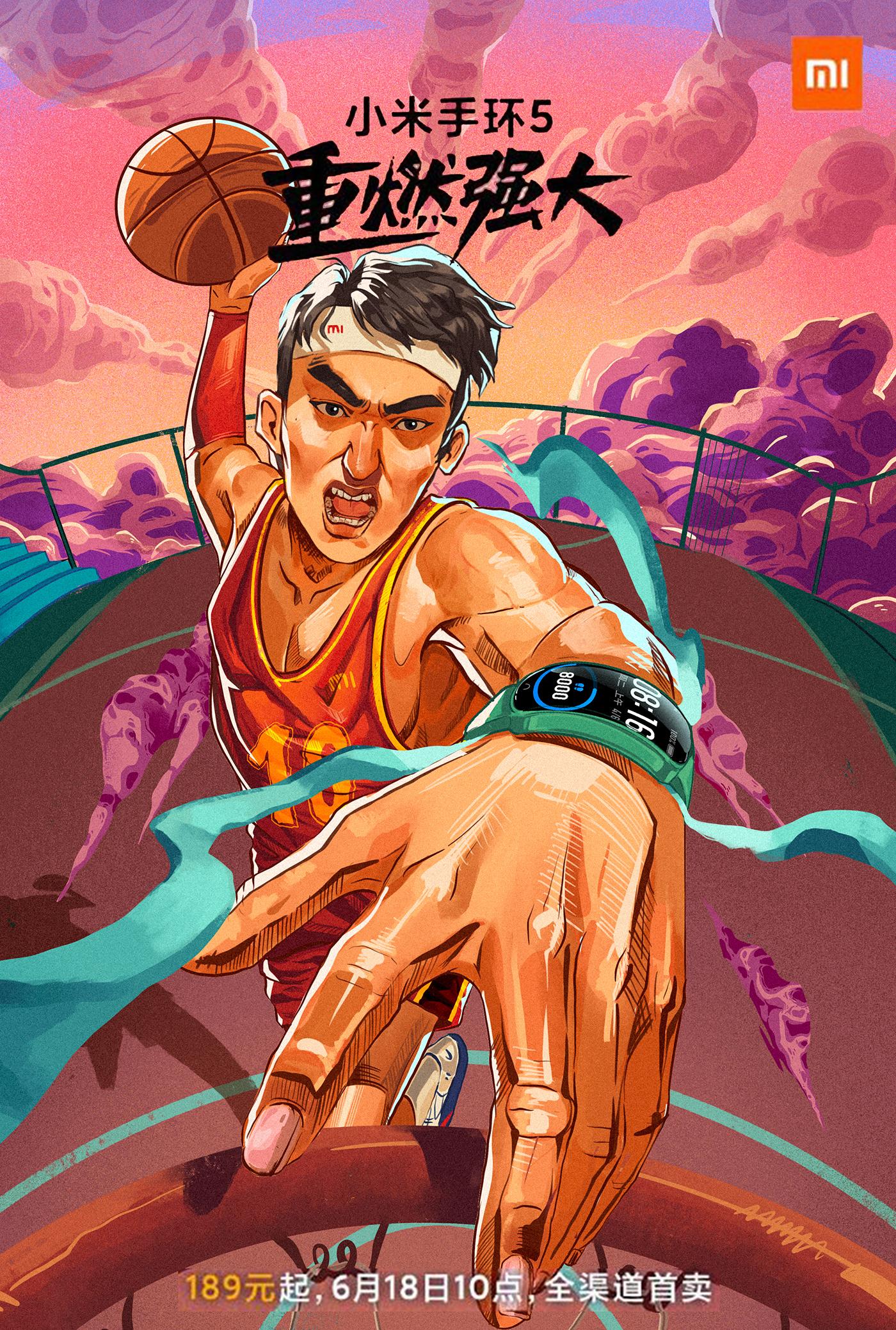 basketball Boxing bracelet Character design  giate Perspective sneaker Street Art  swimming xiaomi band